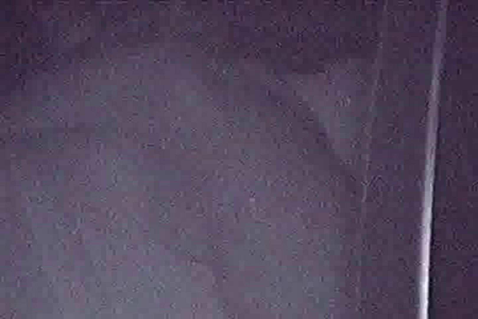 充血監督の深夜の運動会Vol.115 美しいOLの裸体  81pic 8