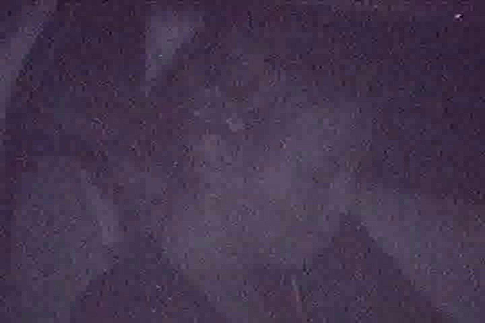 充血監督の深夜の運動会Vol.115 美しいOLの裸体 | 0  81pic 11