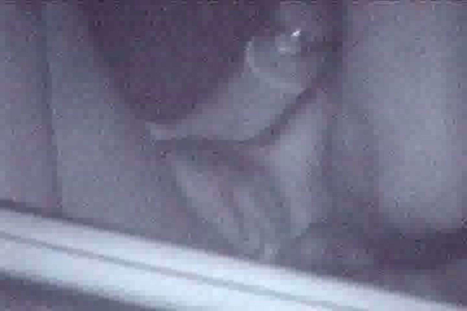 充血監督の深夜の運動会Vol.115 美しいOLの裸体 | 0  81pic 39