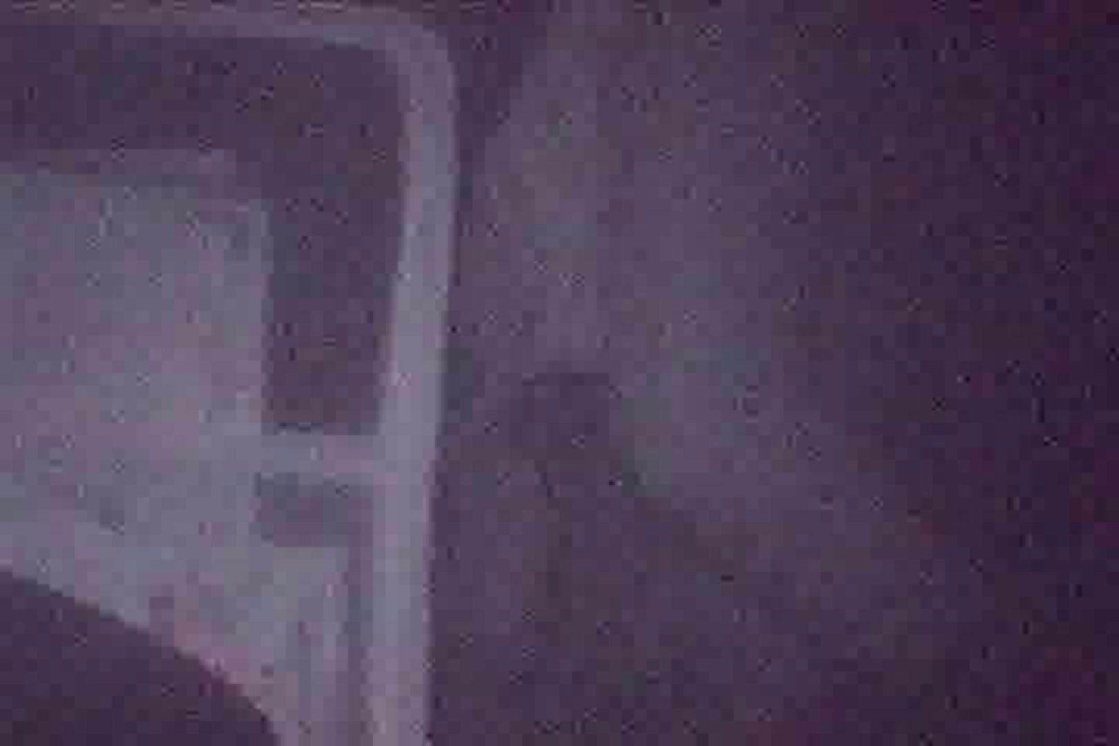 充血監督の深夜の運動会Vol.115 美しいOLの裸体 | 0  81pic 45