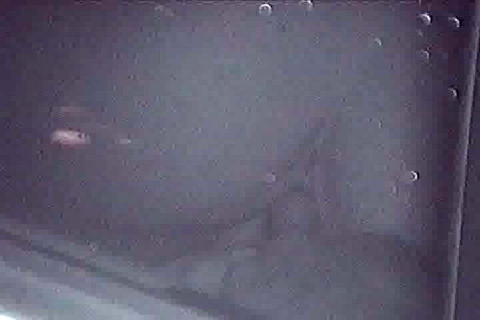 充血監督の深夜の運動会Vol.115 美しいOLの裸体 | 0  81pic 71