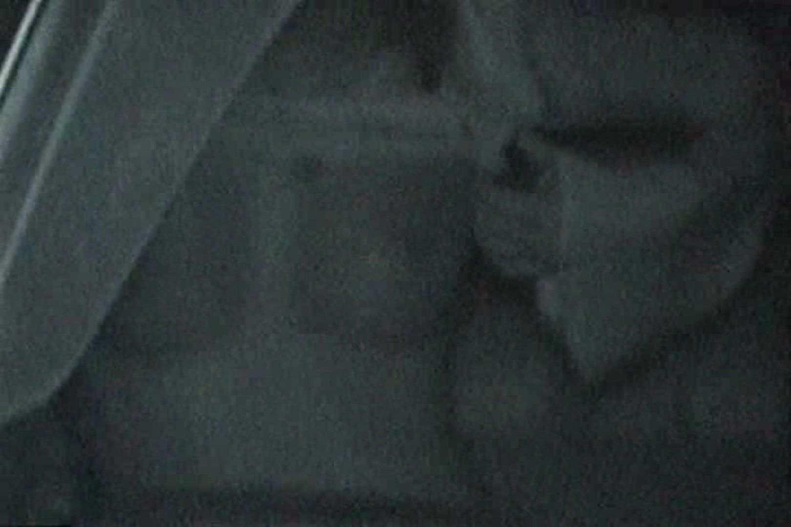 充血監督の深夜の運動会Vol.120 シックスナイン   美しいOLの裸体  106pic 16
