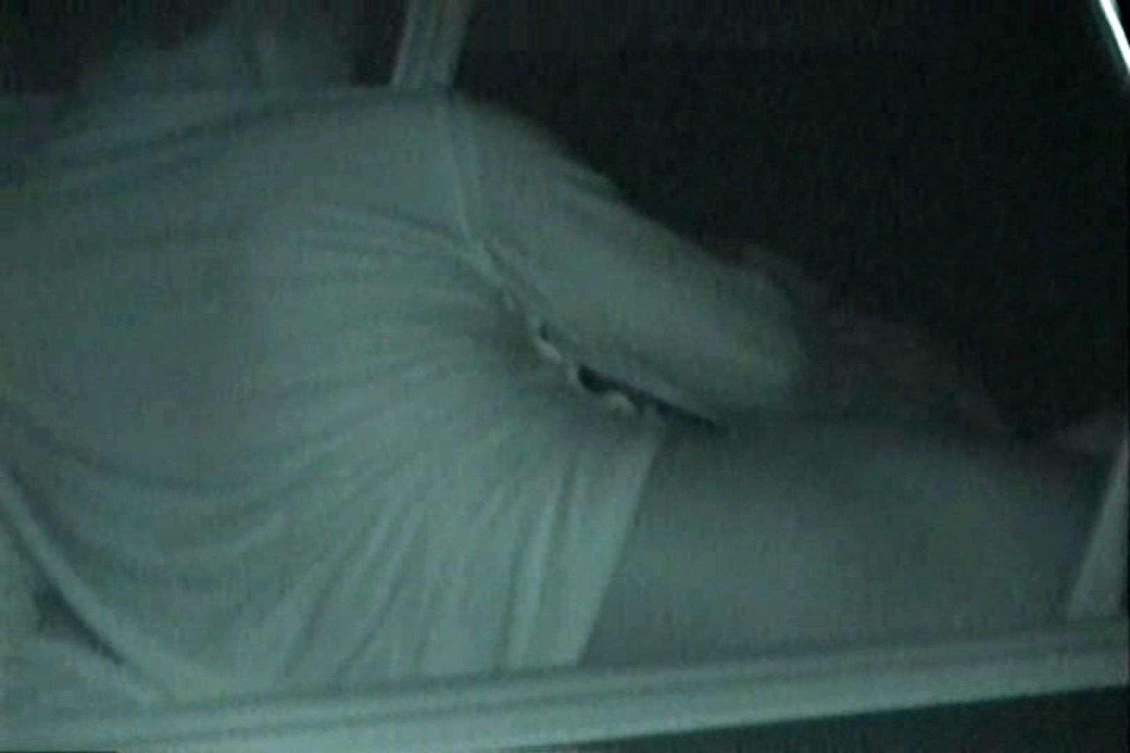 充血監督の深夜の運動会Vol.125 セックス 濡れ場動画紹介 98pic 38