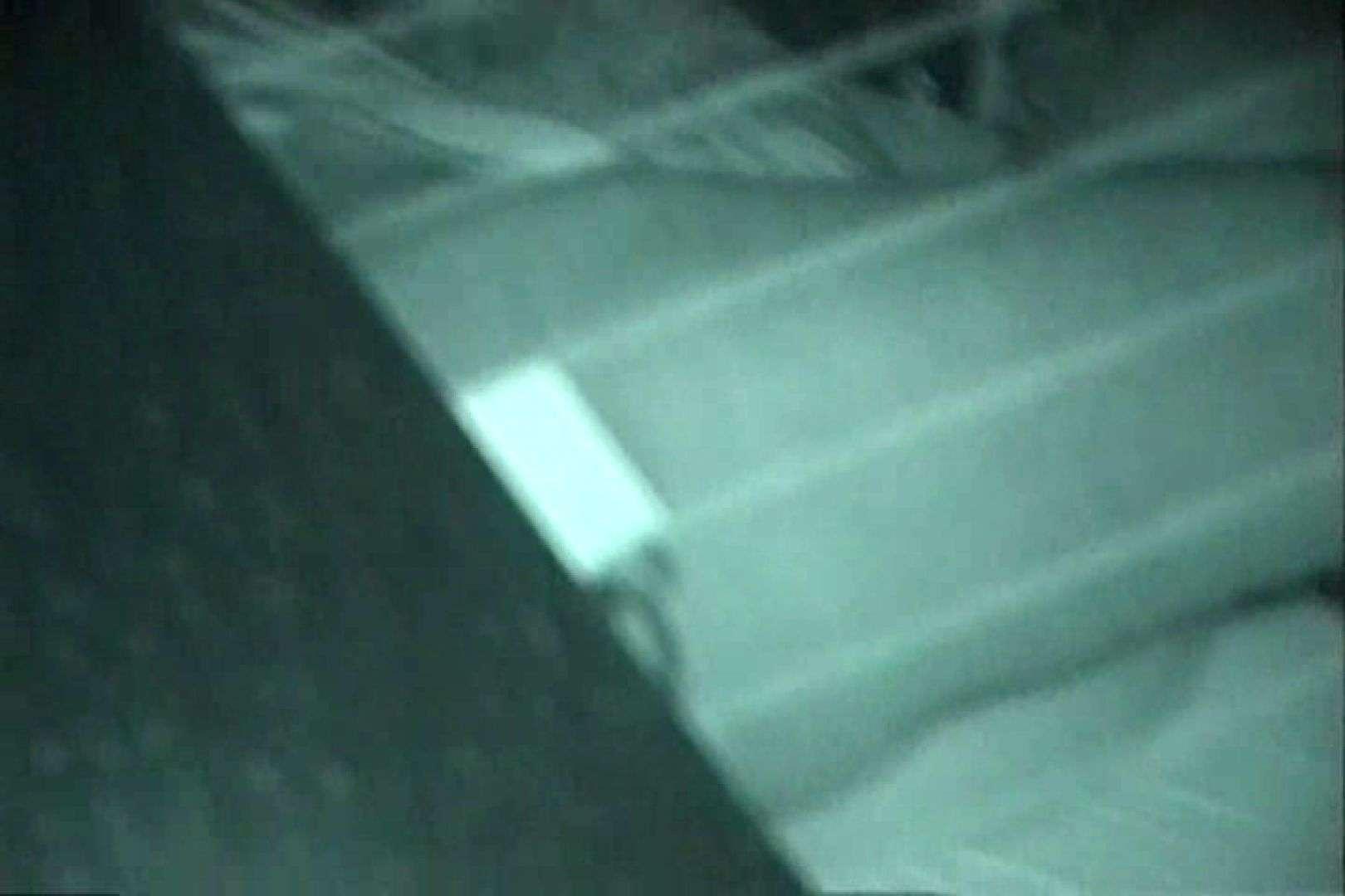充血監督の深夜の運動会Vol.125 盗撮師作品 AV無料動画キャプチャ 98pic 51