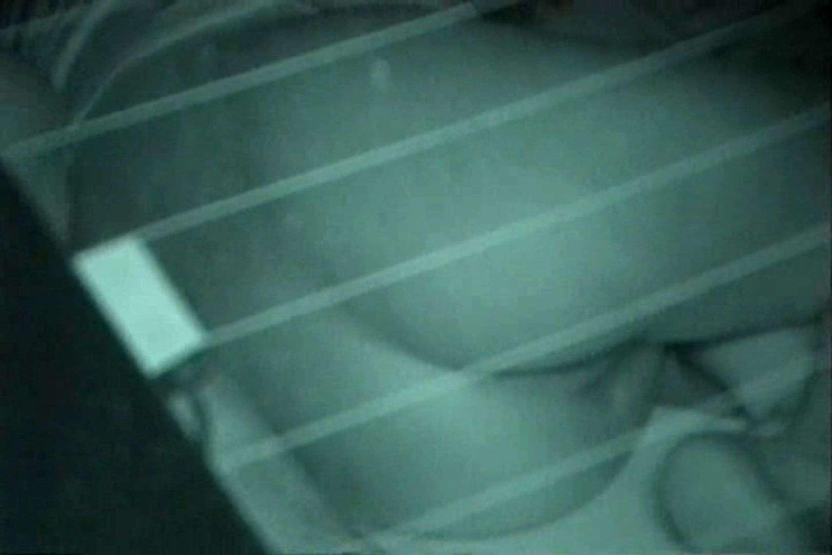 充血監督の深夜の運動会Vol.125 接写 オメコ動画キャプチャ 98pic 52