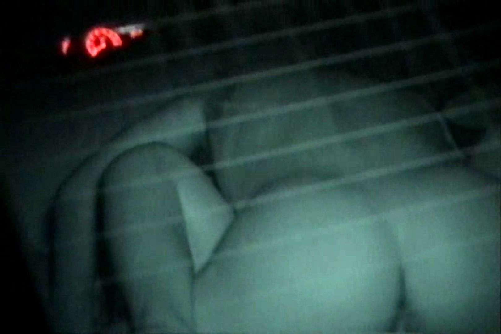 充血監督の深夜の運動会Vol.125 美しいOLの裸体 のぞき動画画像 98pic 58