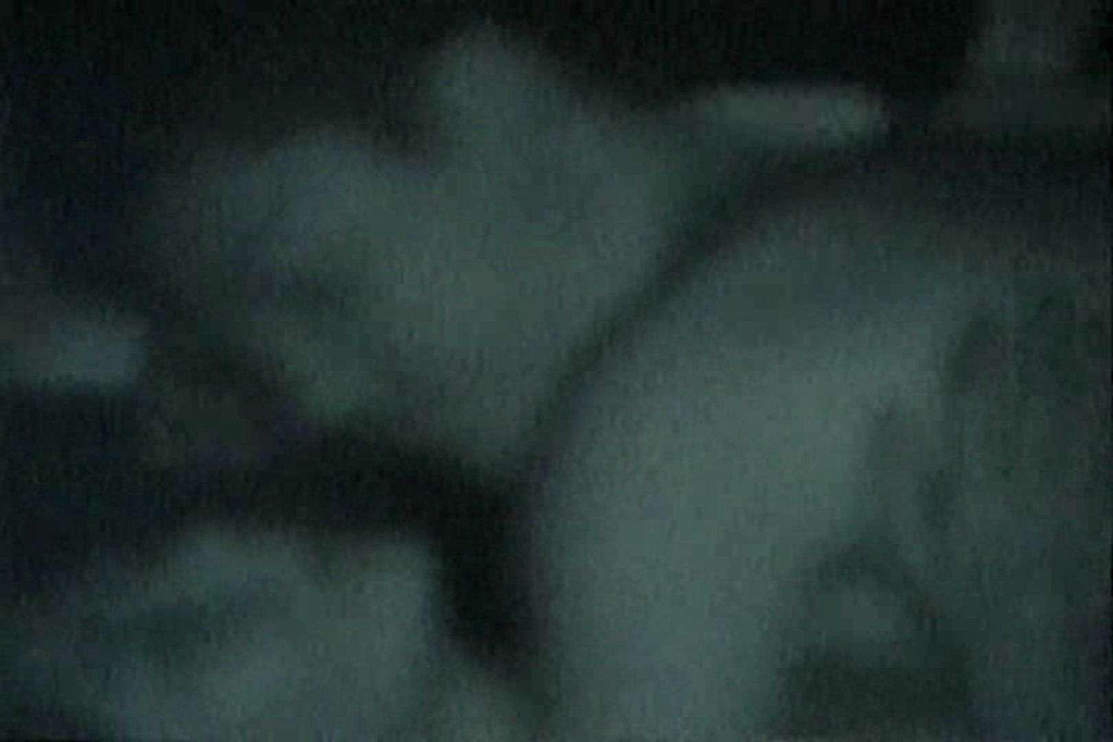 充血監督の深夜の運動会Vol.125 セックス 濡れ場動画紹介 98pic 62
