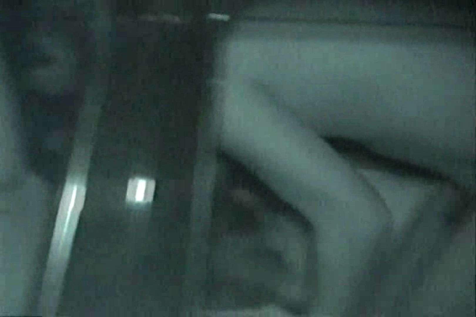 充血監督の深夜の運動会Vol.125 巨乳 オメコ動画キャプチャ 98pic 69