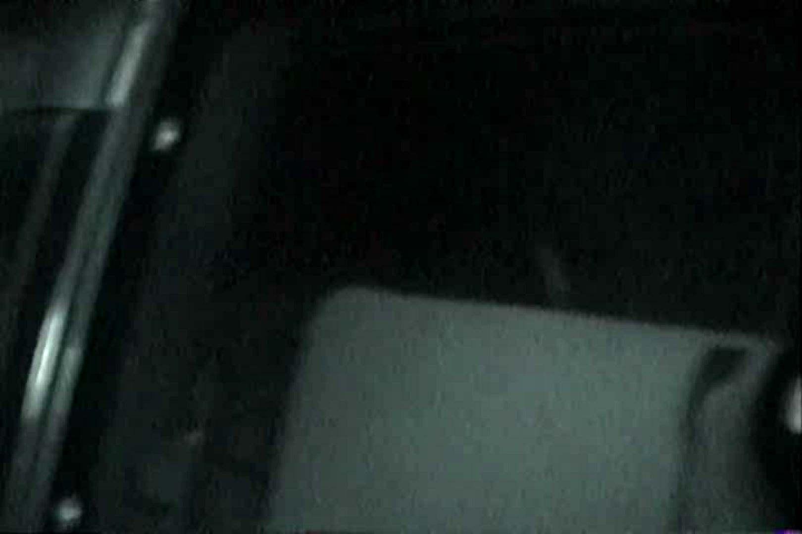 充血監督の深夜の運動会Vol.129 卑猥 エロ無料画像 102pic 22