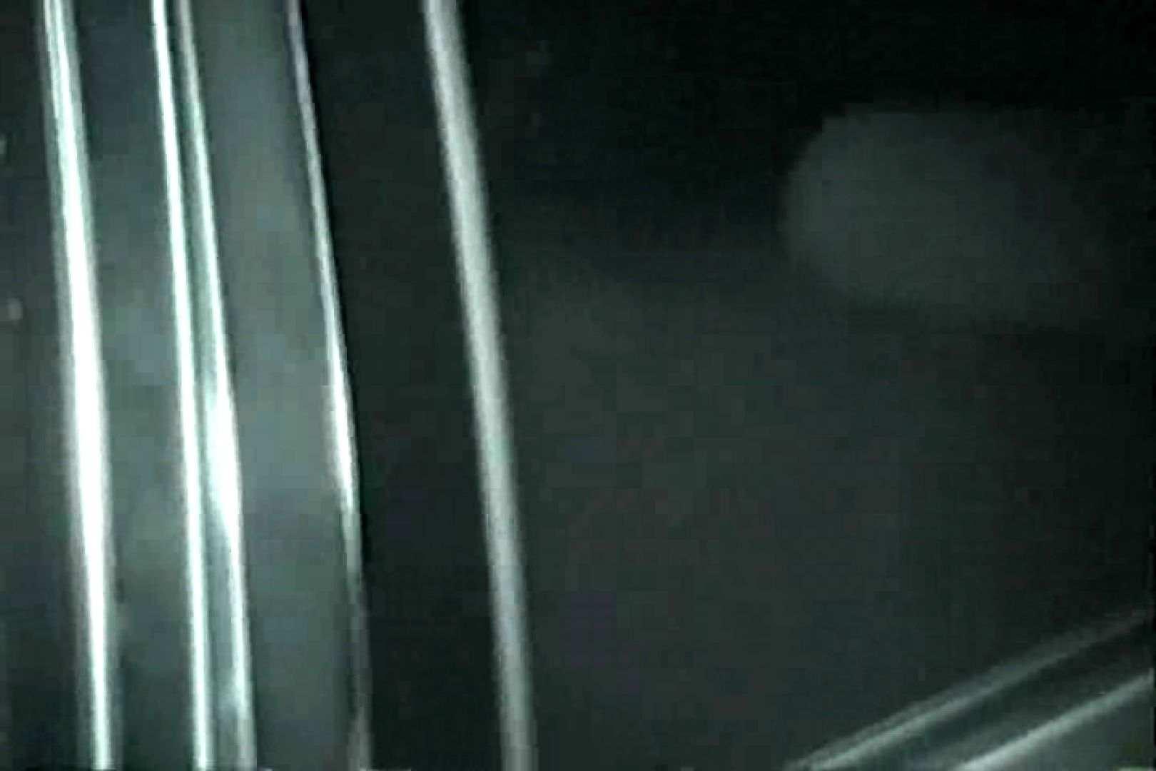 充血監督の深夜の運動会Vol.129 車 オメコ動画キャプチャ 102pic 101