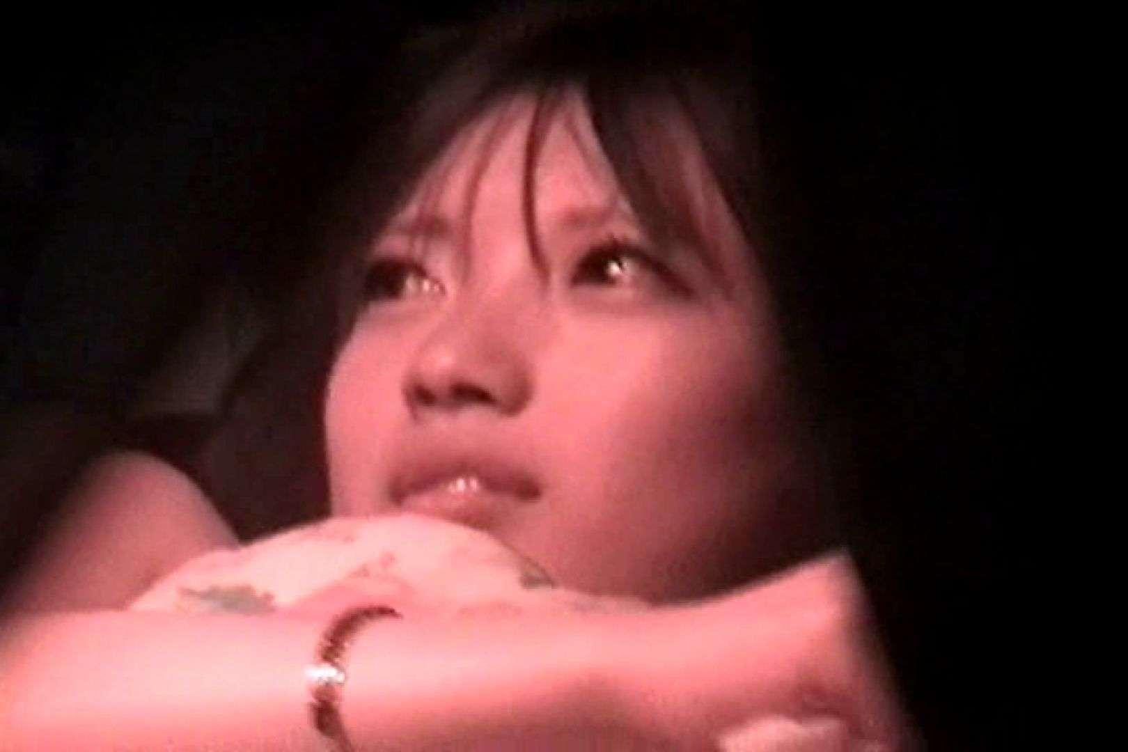 充血監督の深夜の運動会Vol.130 カップル セックス画像 99pic 50