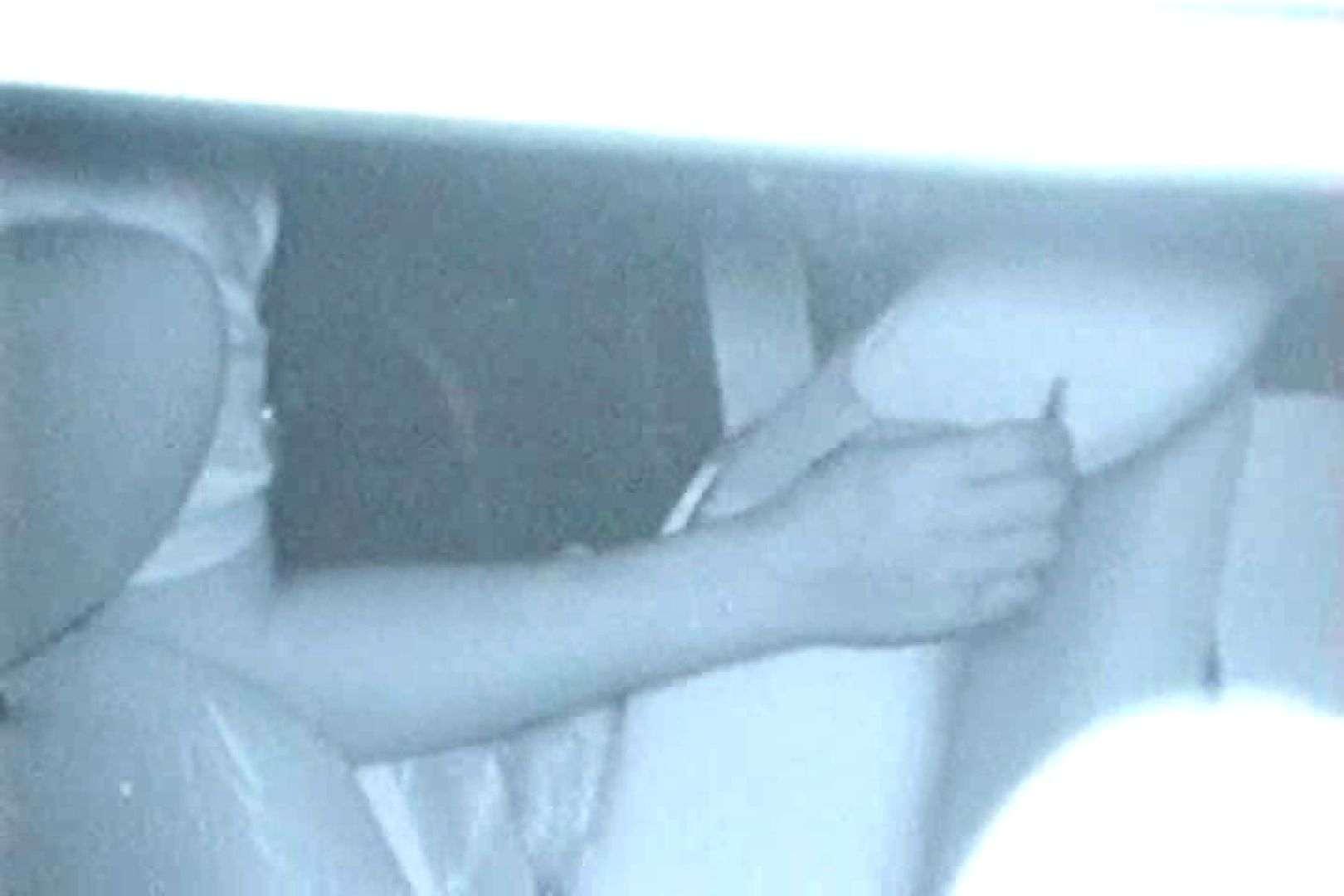 充血監督の深夜の運動会Vol.130 車   美しいOLの裸体  99pic 61