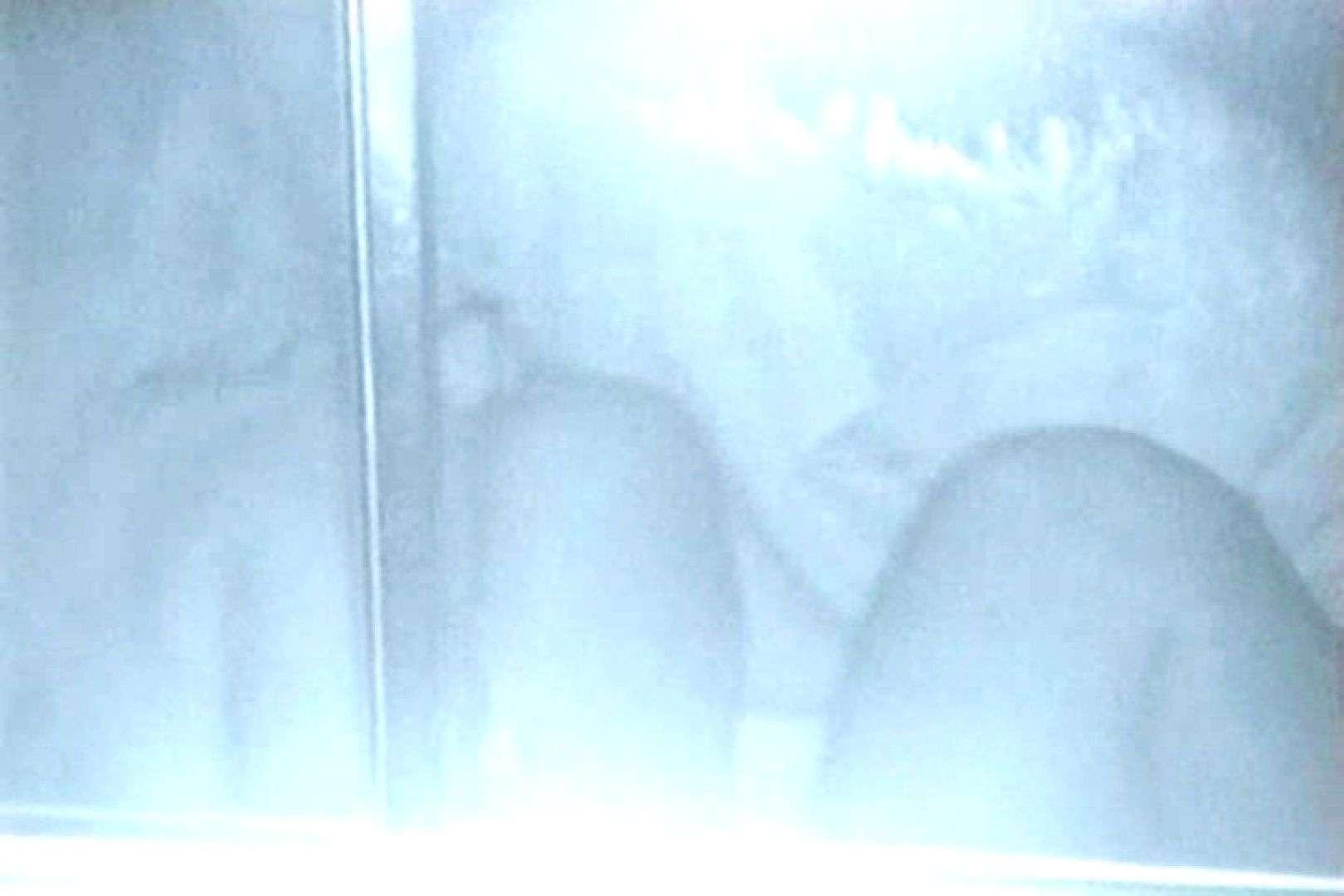 充血監督の深夜の運動会Vol.130 赤外線 オメコ動画キャプチャ 99pic 71