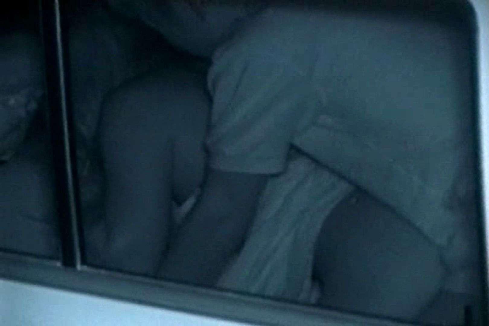 充血監督の深夜の運動会Vol.130 車   美しいOLの裸体  99pic 89