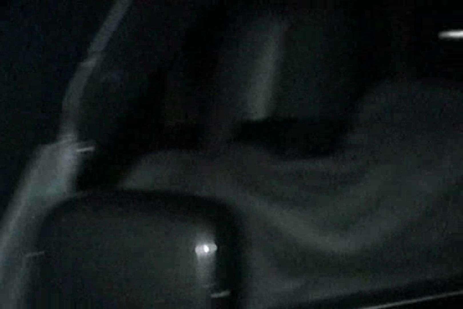 充血監督の深夜の運動会Vol.133 カップル  81pic 52
