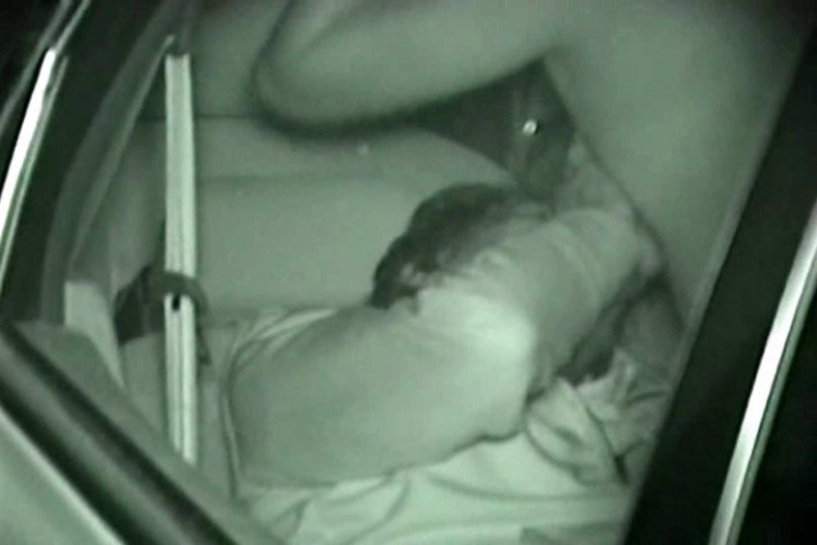 充血監督の深夜の運動会Vol.134 カップル セックス画像 103pic 23