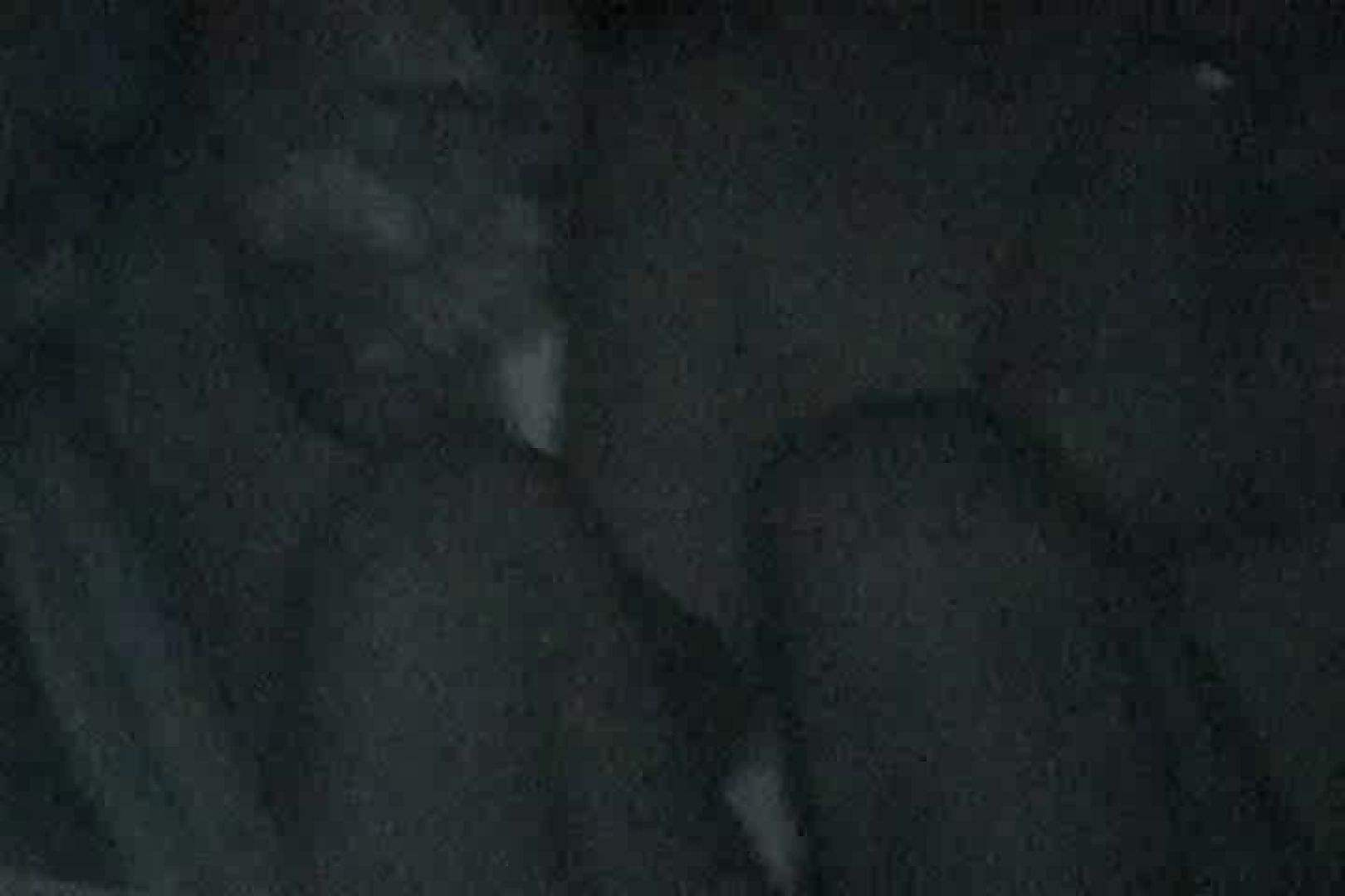 充血監督の深夜の運動会Vol.134 車 | 美しいOLの裸体  103pic 37