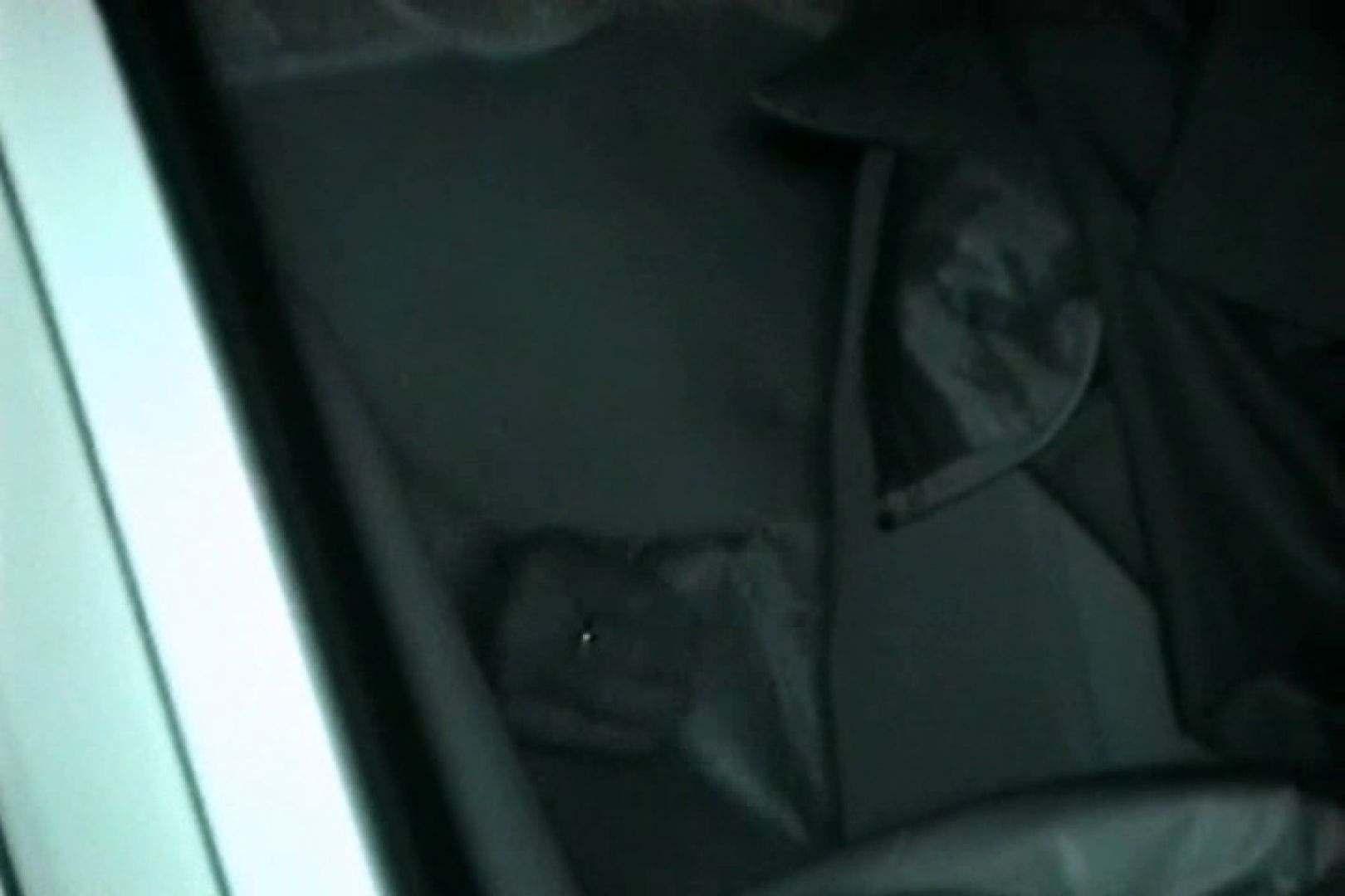 充血監督の深夜の運動会Vol.134 車 | 美しいOLの裸体  103pic 46