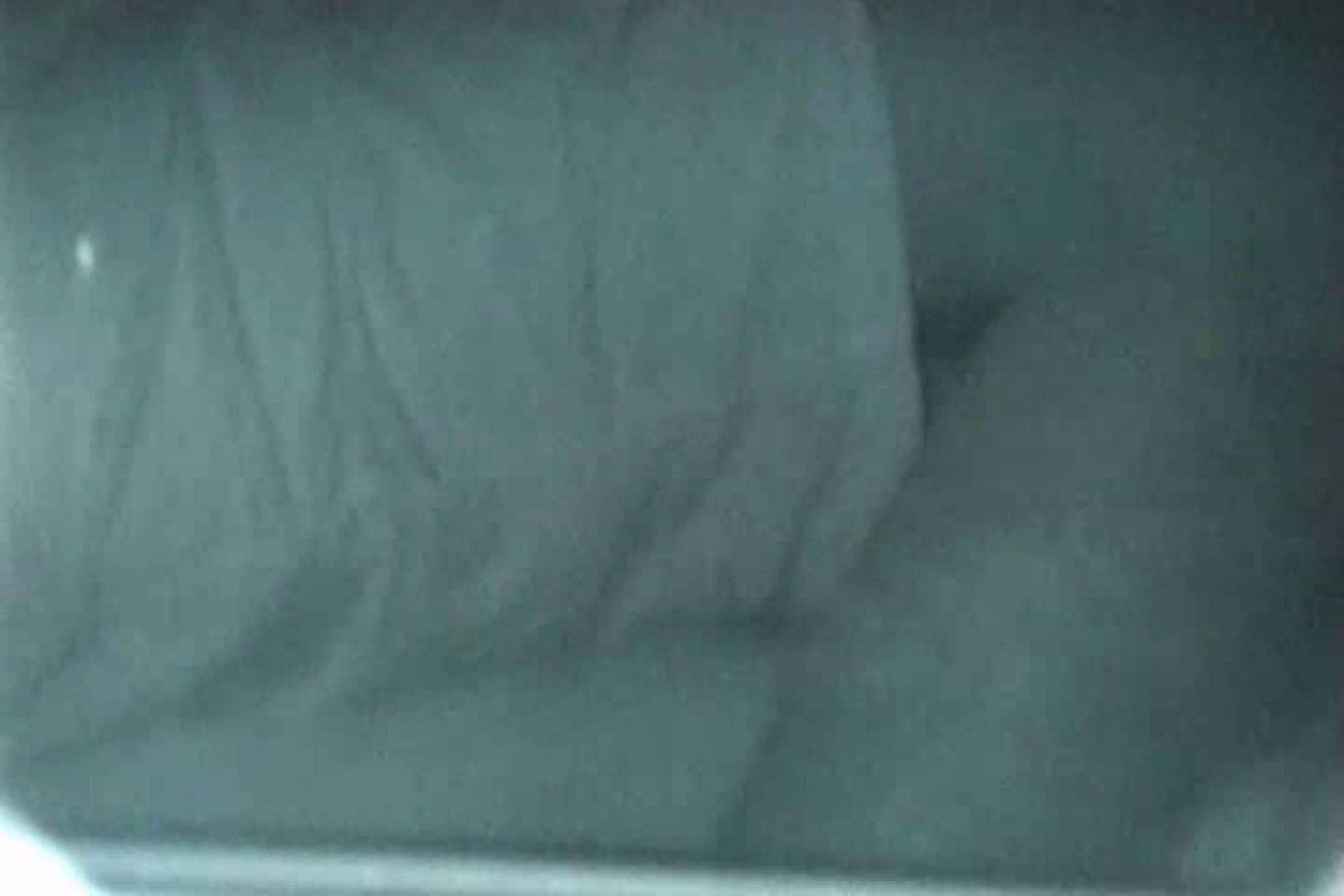充血監督の深夜の運動会Vol.134 カップル セックス画像 103pic 56