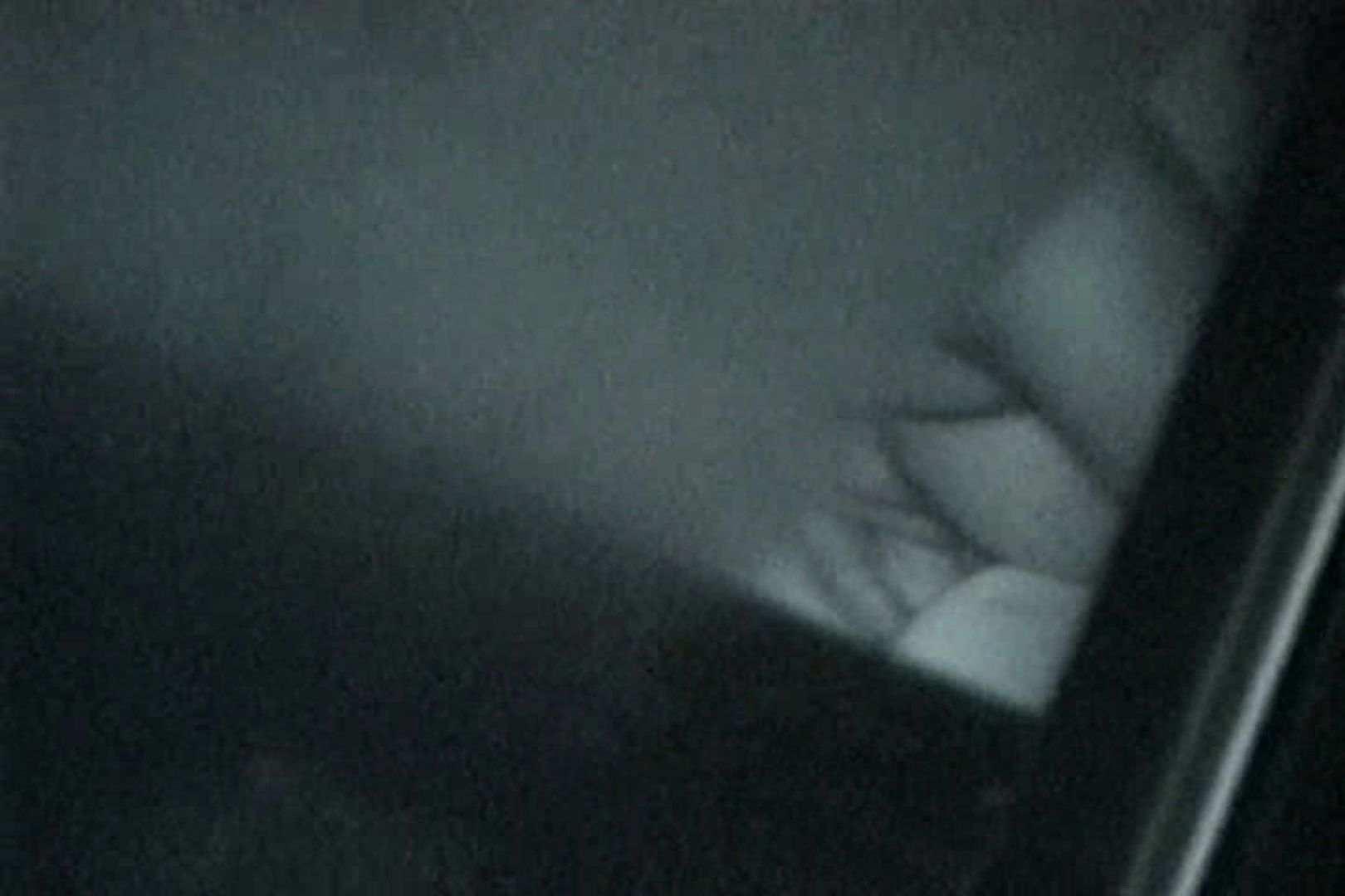 充血監督の深夜の運動会Vol.135 赤外線 | セックス  73pic 31