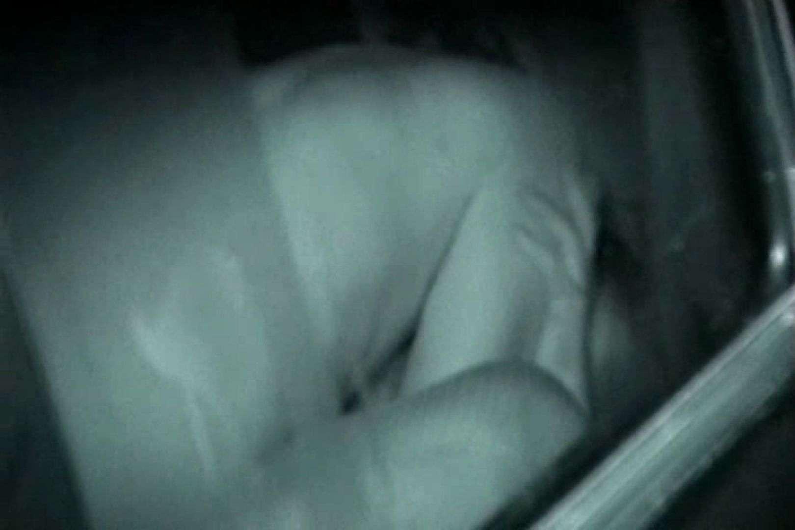 充血監督の深夜の運動会Vol.135 赤外線  73pic 48