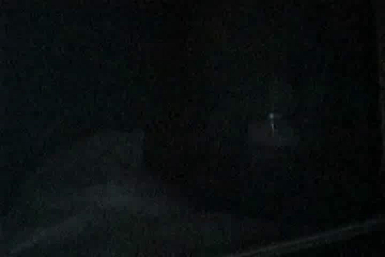 充血監督の深夜の運動会Vol.137 カップル AV動画キャプチャ 91pic 21