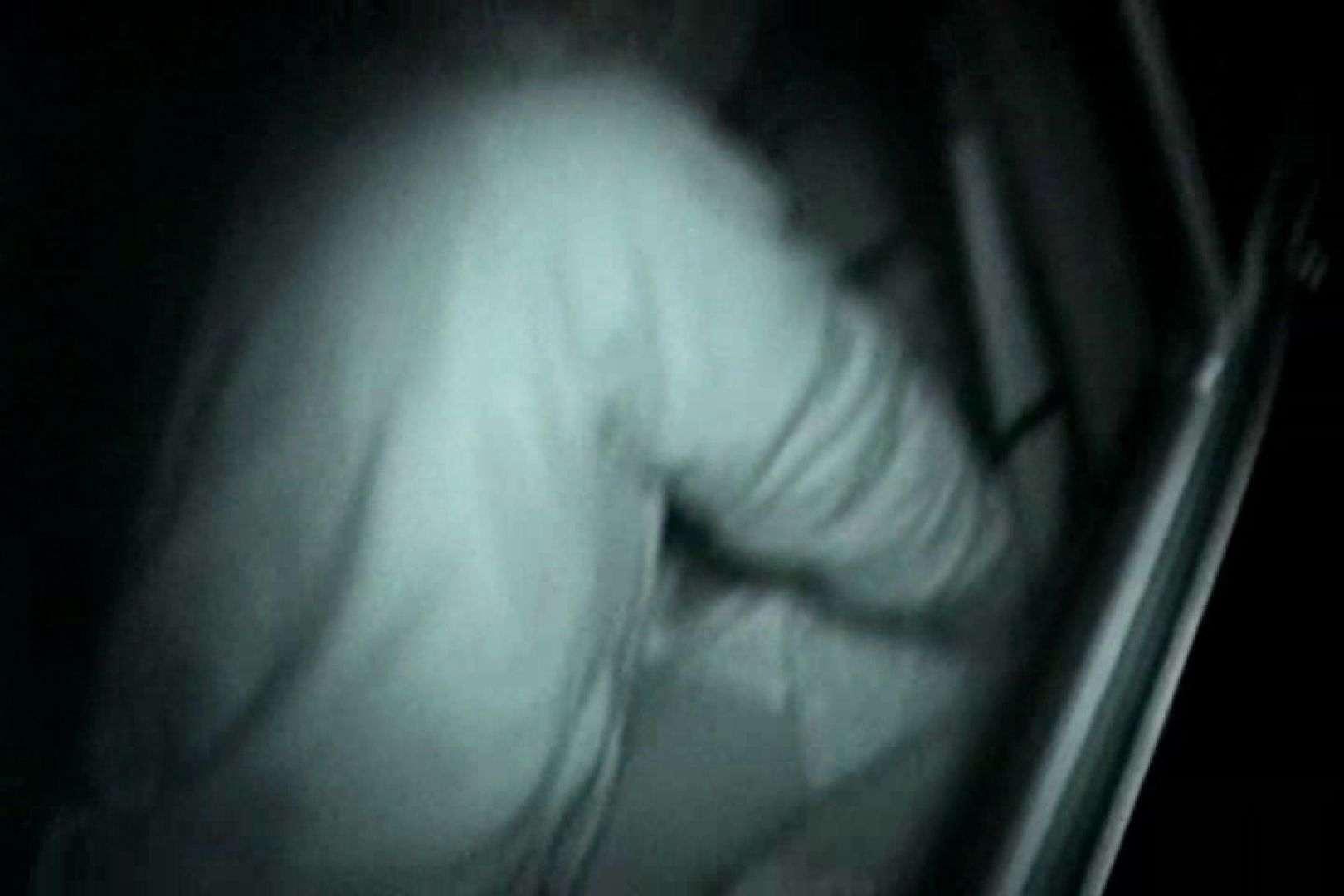 充血監督の深夜の運動会Vol.137 美しいOLの裸体  91pic 48