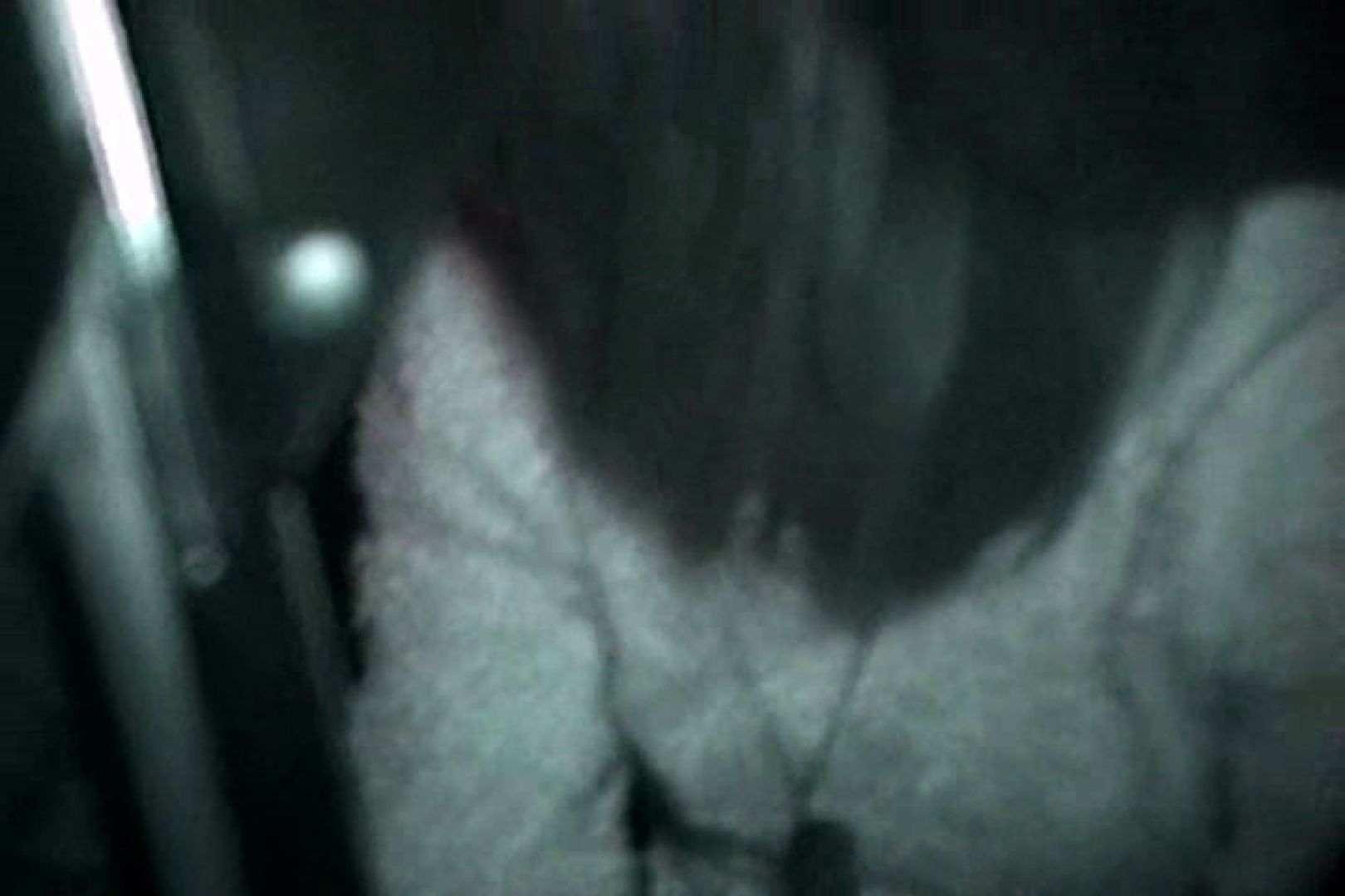 充血監督の深夜の運動会Vol.137 美しいOLの裸体 | 赤外線  91pic 61