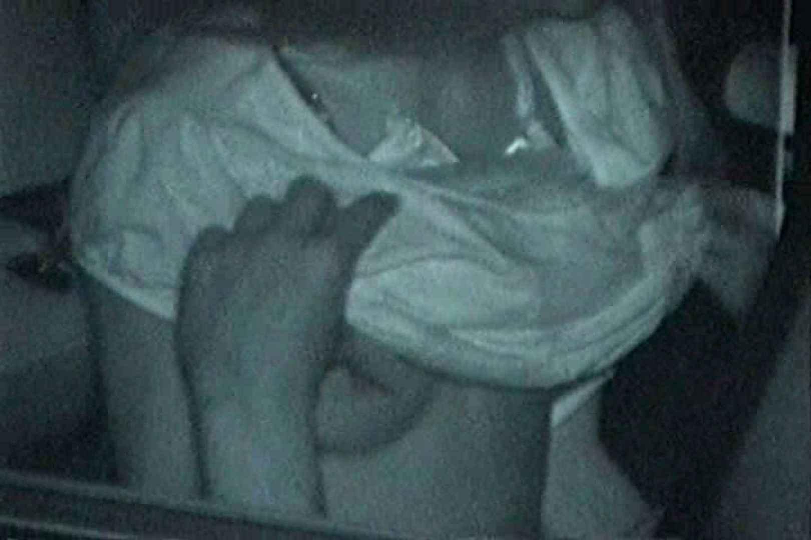 充血監督の深夜の運動会Vol.139 美しいOLの裸体 性交動画流出 92pic 2