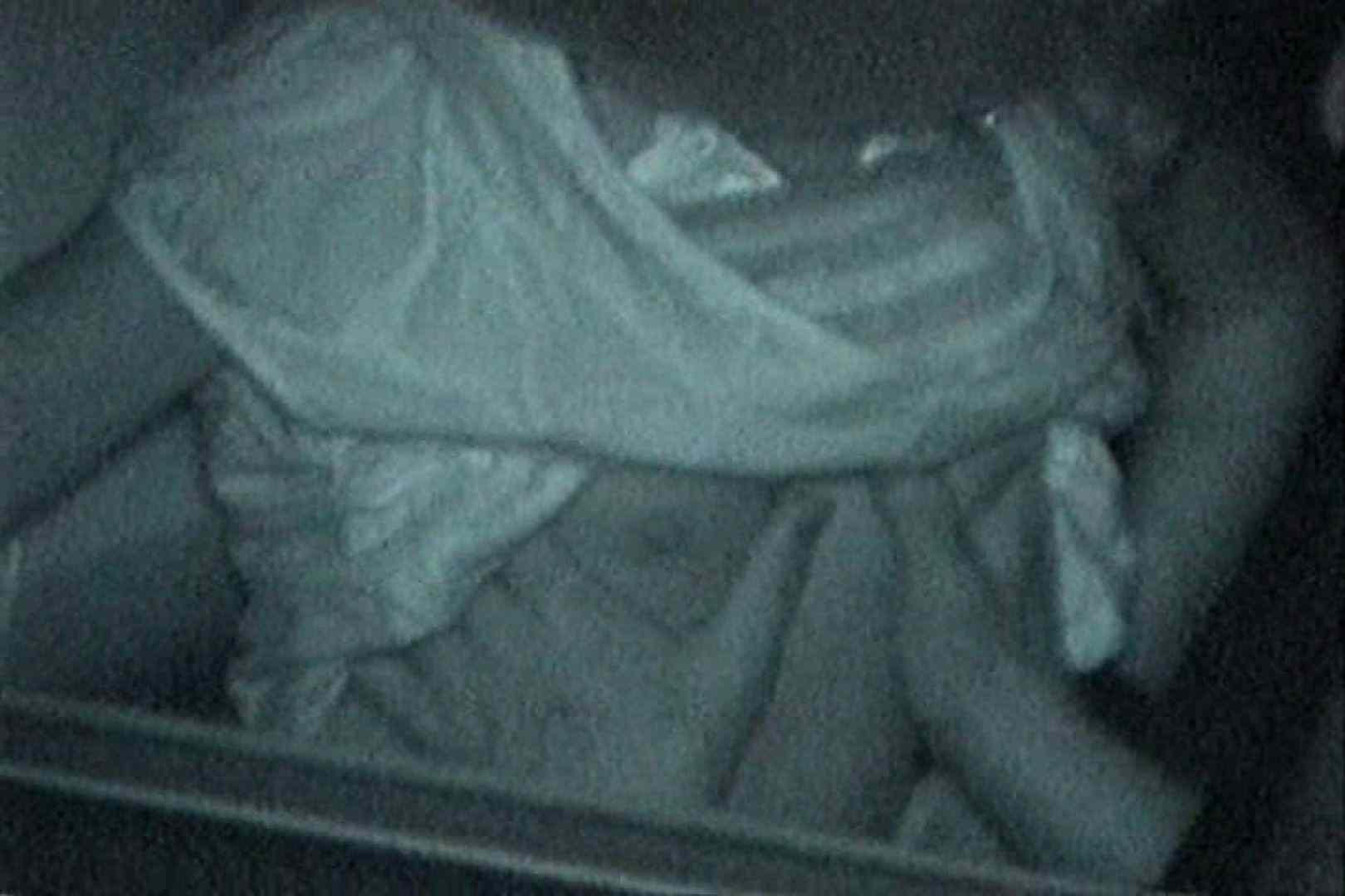 充血監督の深夜の運動会Vol.139 セックス エロ無料画像 92pic 3