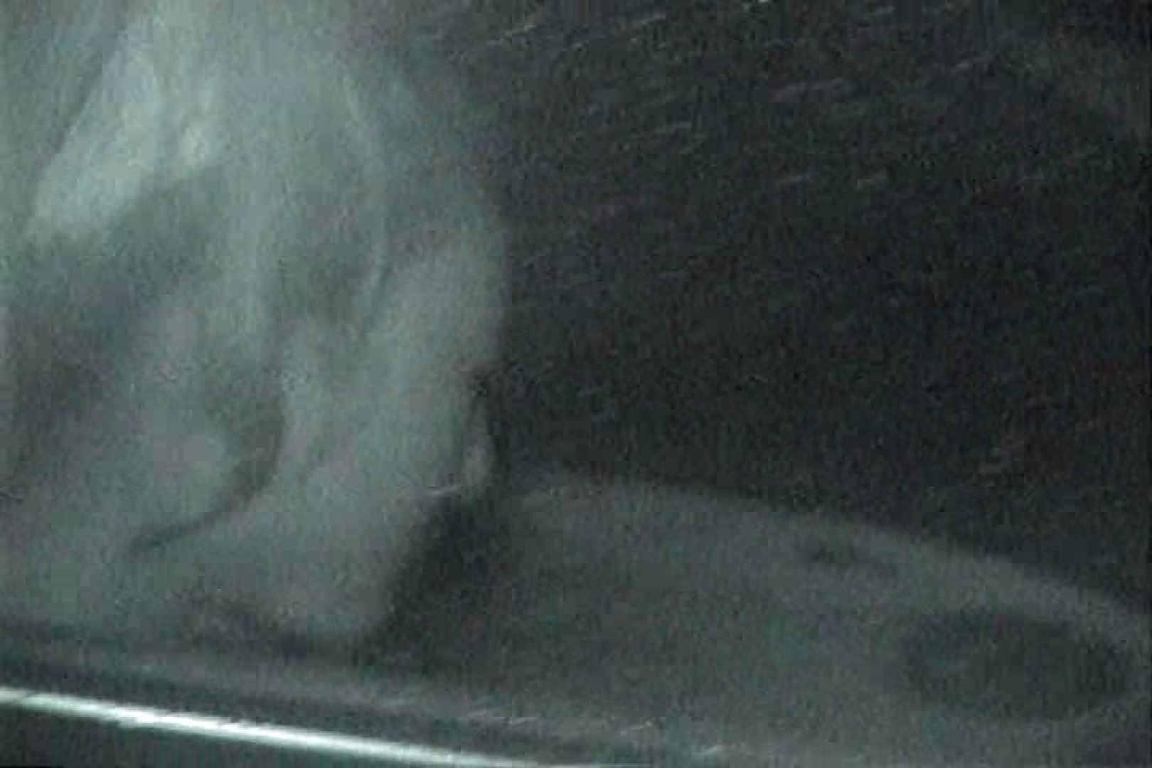 充血監督の深夜の運動会Vol.139 セックス エロ無料画像 92pic 8
