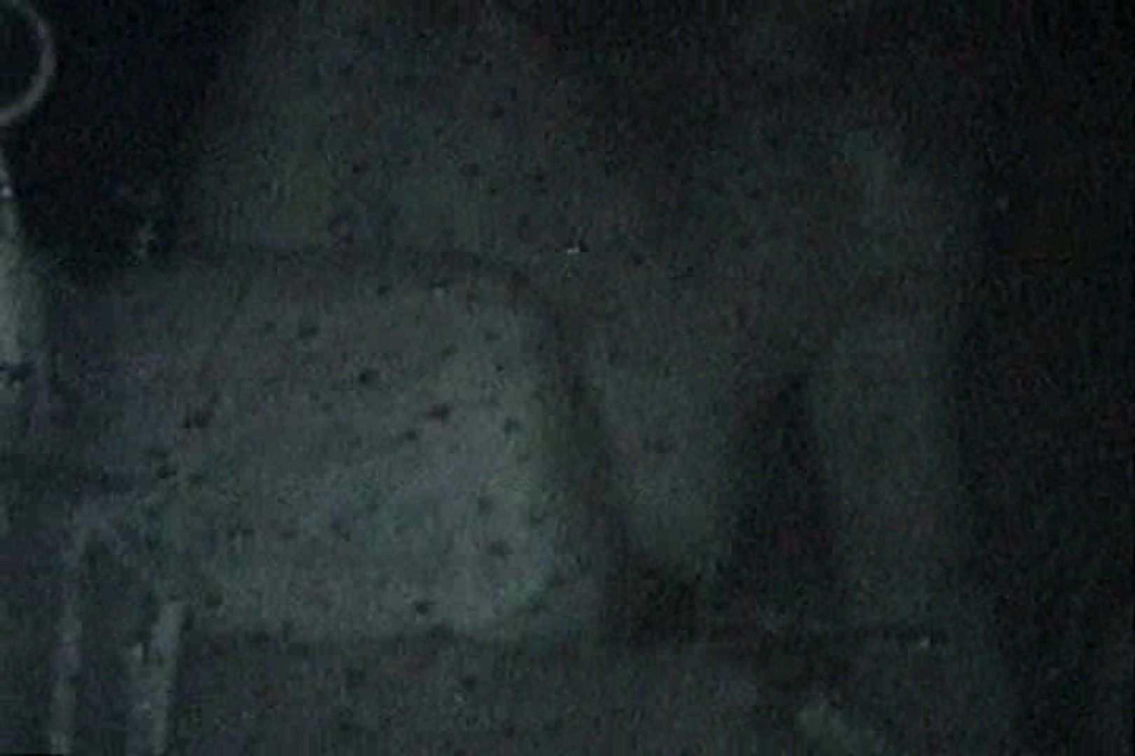 充血監督の深夜の運動会Vol.139 セックス エロ無料画像 92pic 68