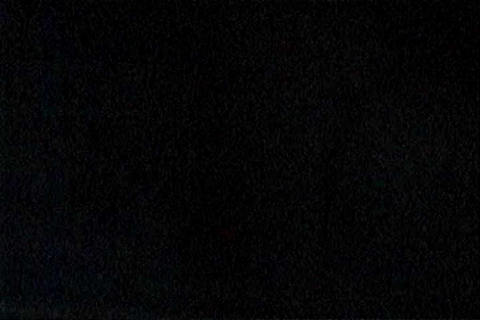 充血監督の深夜の運動会Vol.139 おっぱい   カーセックス  92pic 81