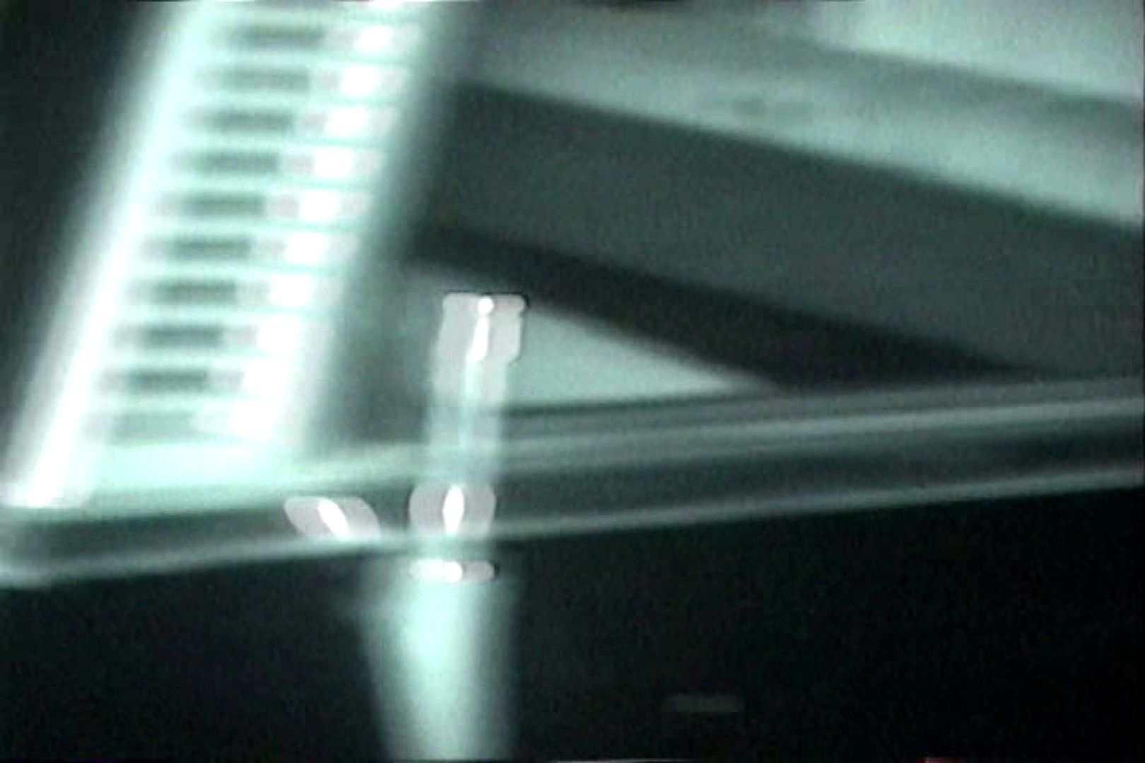充血監督の深夜の運動会Vol.143 おまんこ おまんこ動画流出 76pic 24