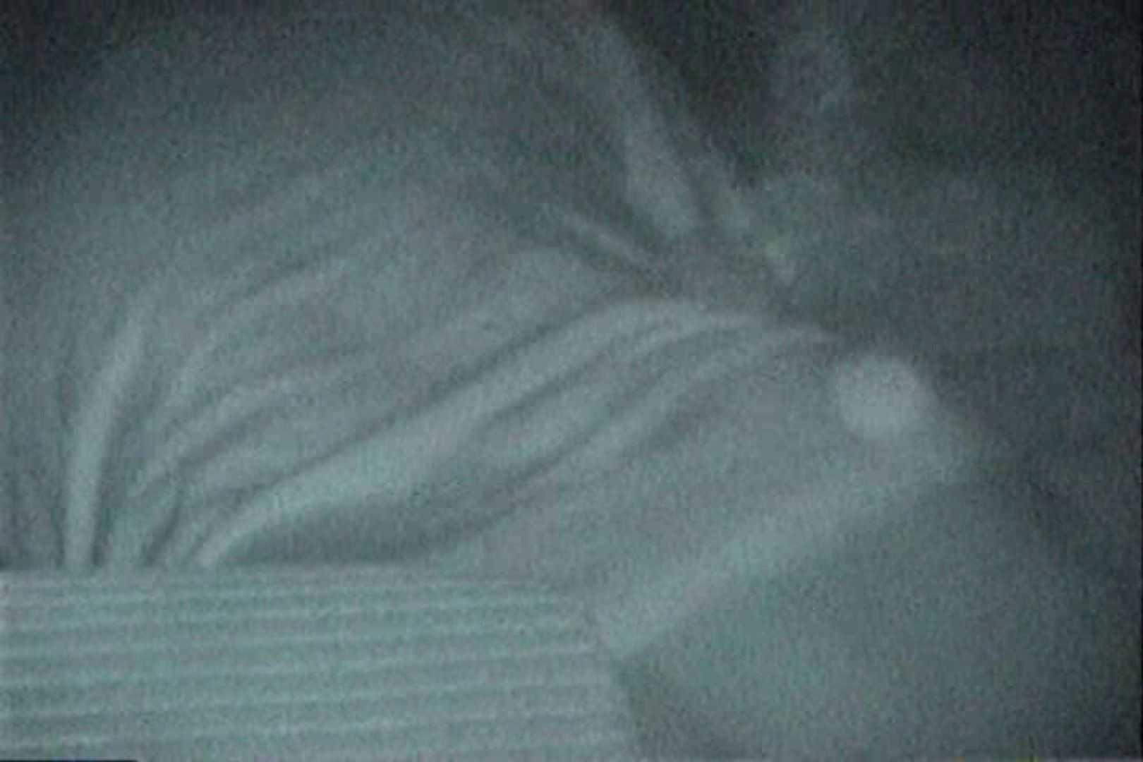 充血監督の深夜の運動会Vol.143 おまんこ おまんこ動画流出 76pic 64