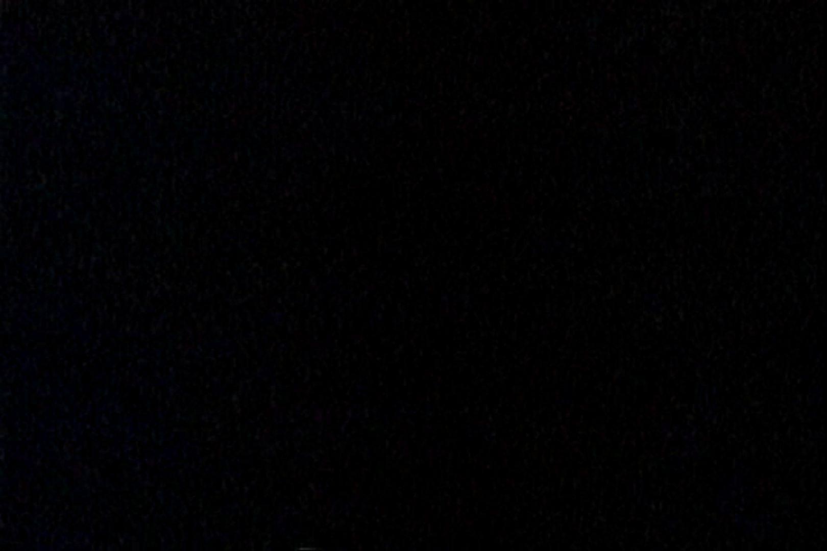 充血監督の深夜の運動会Vol.149 車 オマンコ無修正動画無料 95pic 56