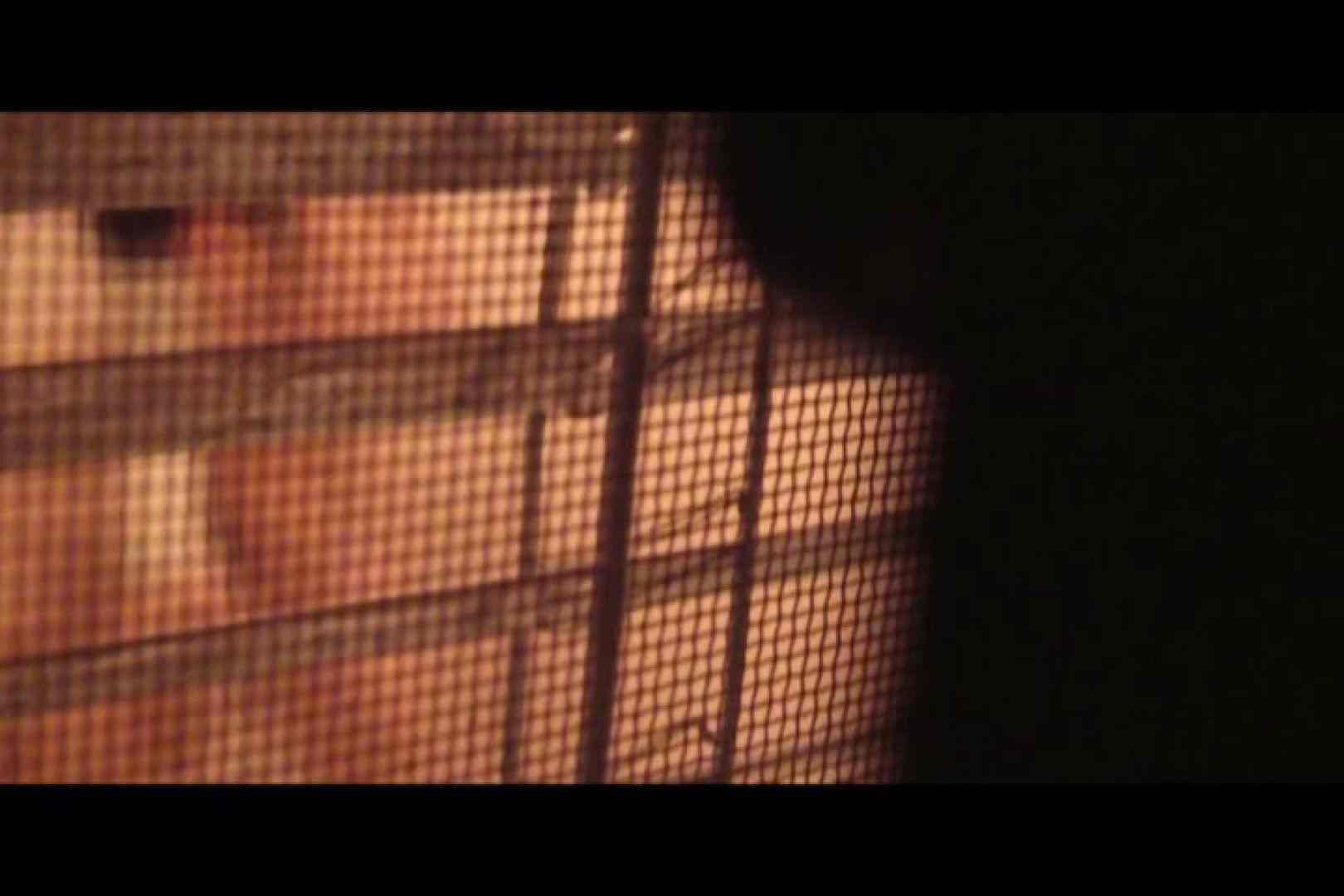 投稿者ハイロスさんのドキドキ覗き主観!VOL.01(一般女性5名 民家浴場編) 投稿 戯れ無修正画像 87pic 7