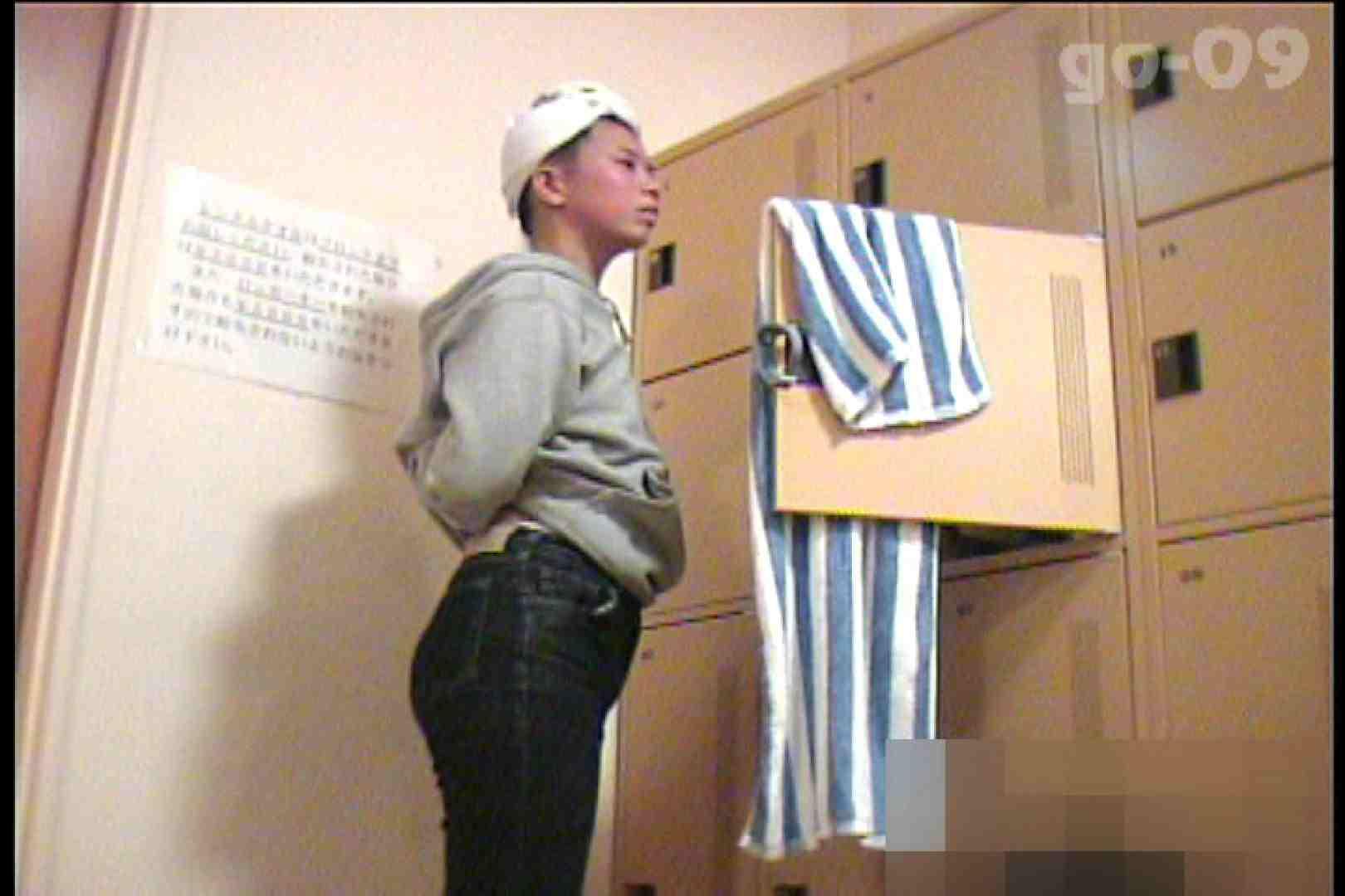 厳選 潜入女風呂 No.9 潜入突撃 セックス無修正動画無料 71pic 17