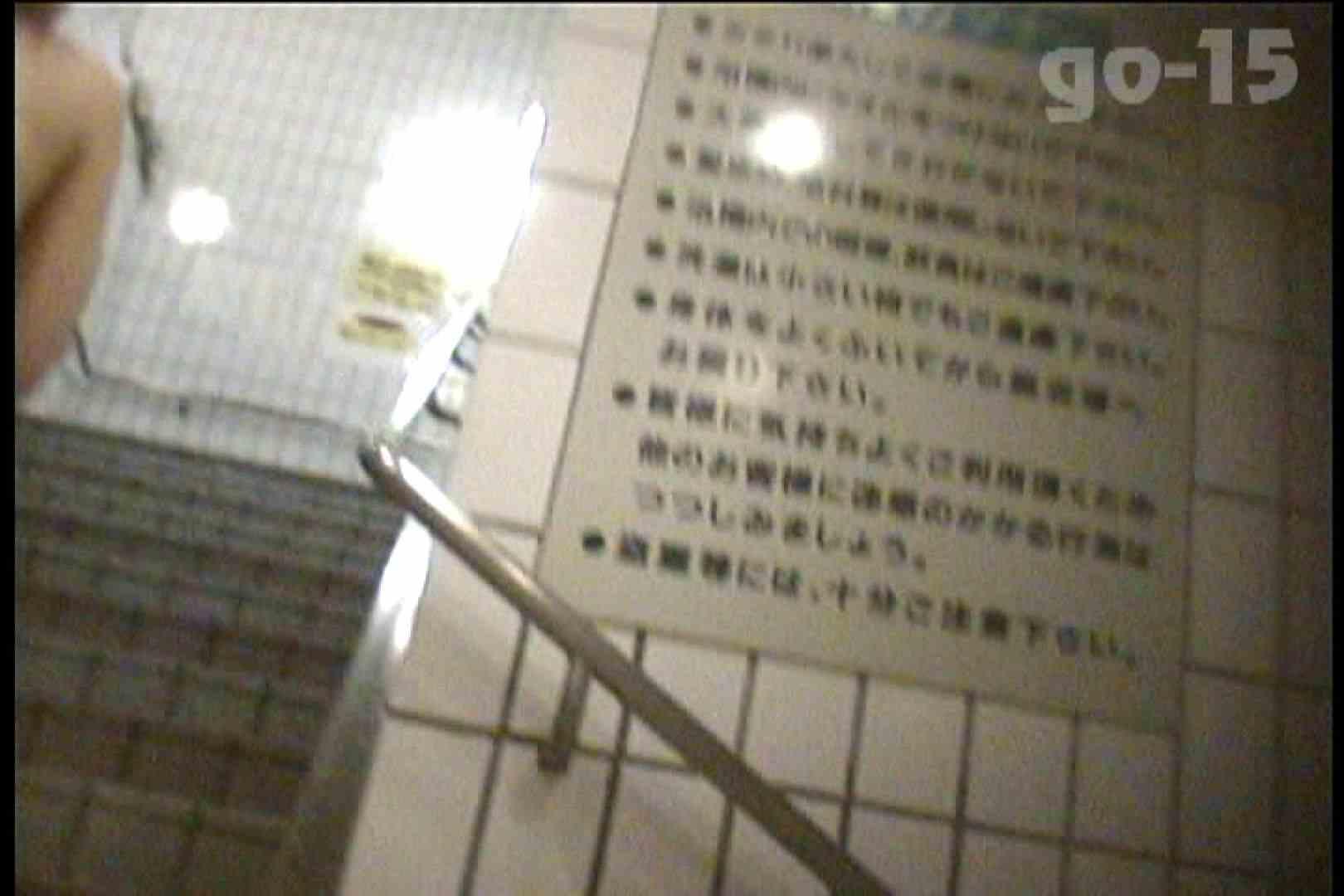 厳選潜入女風呂 No.15 女風呂 戯れ無修正画像 98pic 77