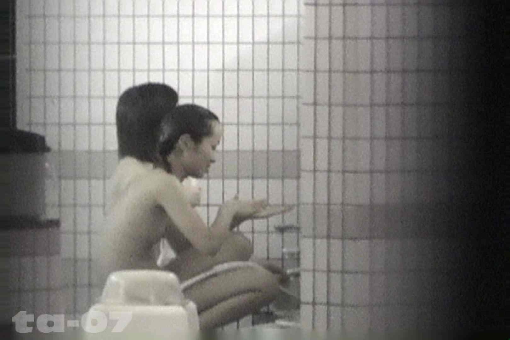 エッチ 熟女|只野男 合宿ホテル女風呂盗撮 高画質版 Vol.7|ピープフォックス(盗撮狐)