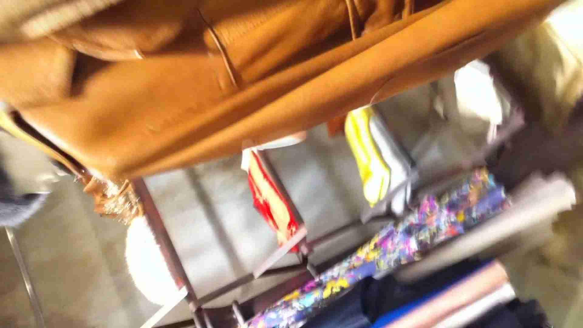 フルHD ショップ店員千人斬り! 大画面ノーカット完全版 vol.10 美しいOLの裸体 戯れ無修正画像 76pic 56