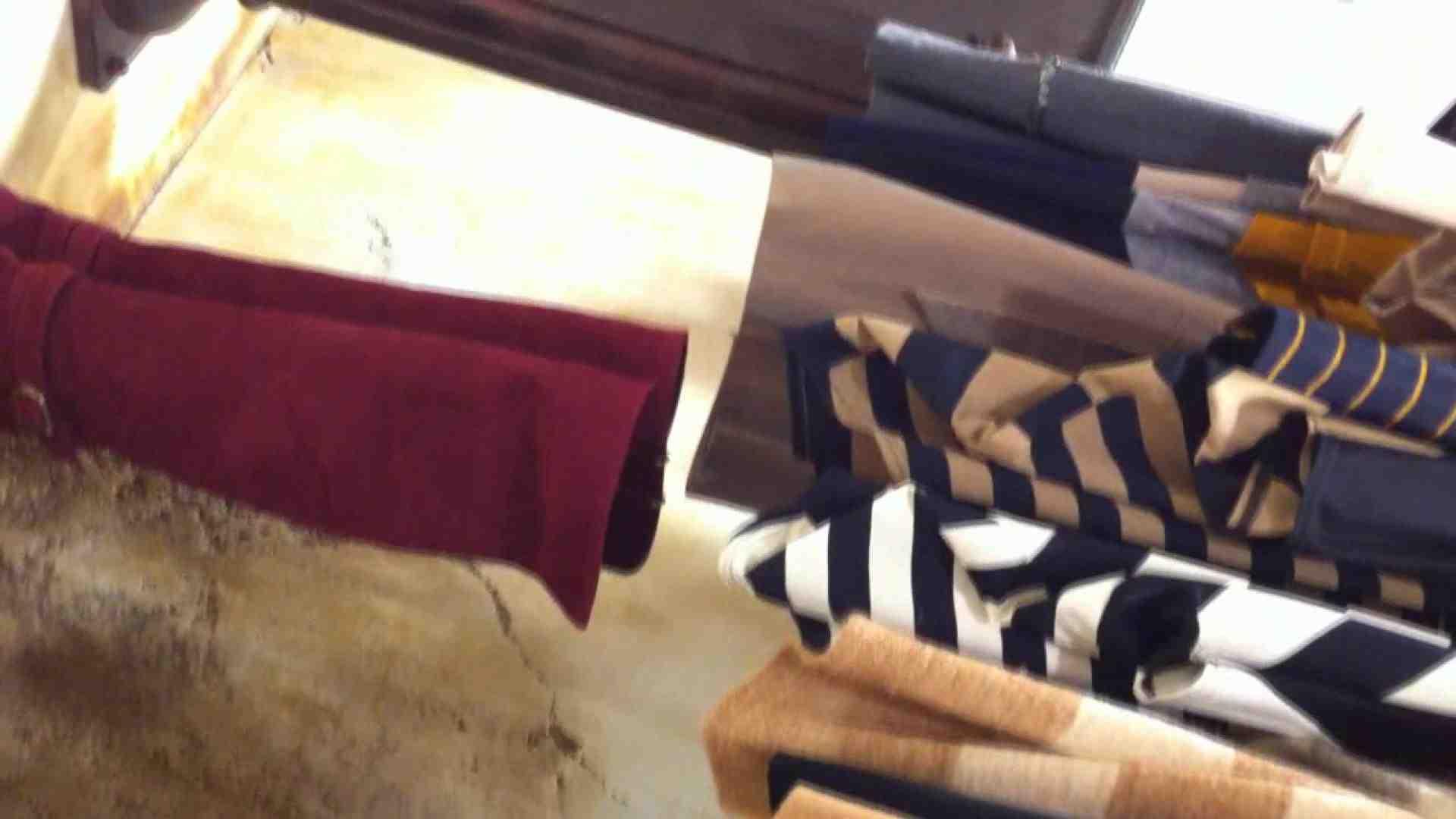フルHD ショップ店員千人斬り! 大画面ノーカット完全版 vol.10 美しいOLの裸体 戯れ無修正画像 76pic 62