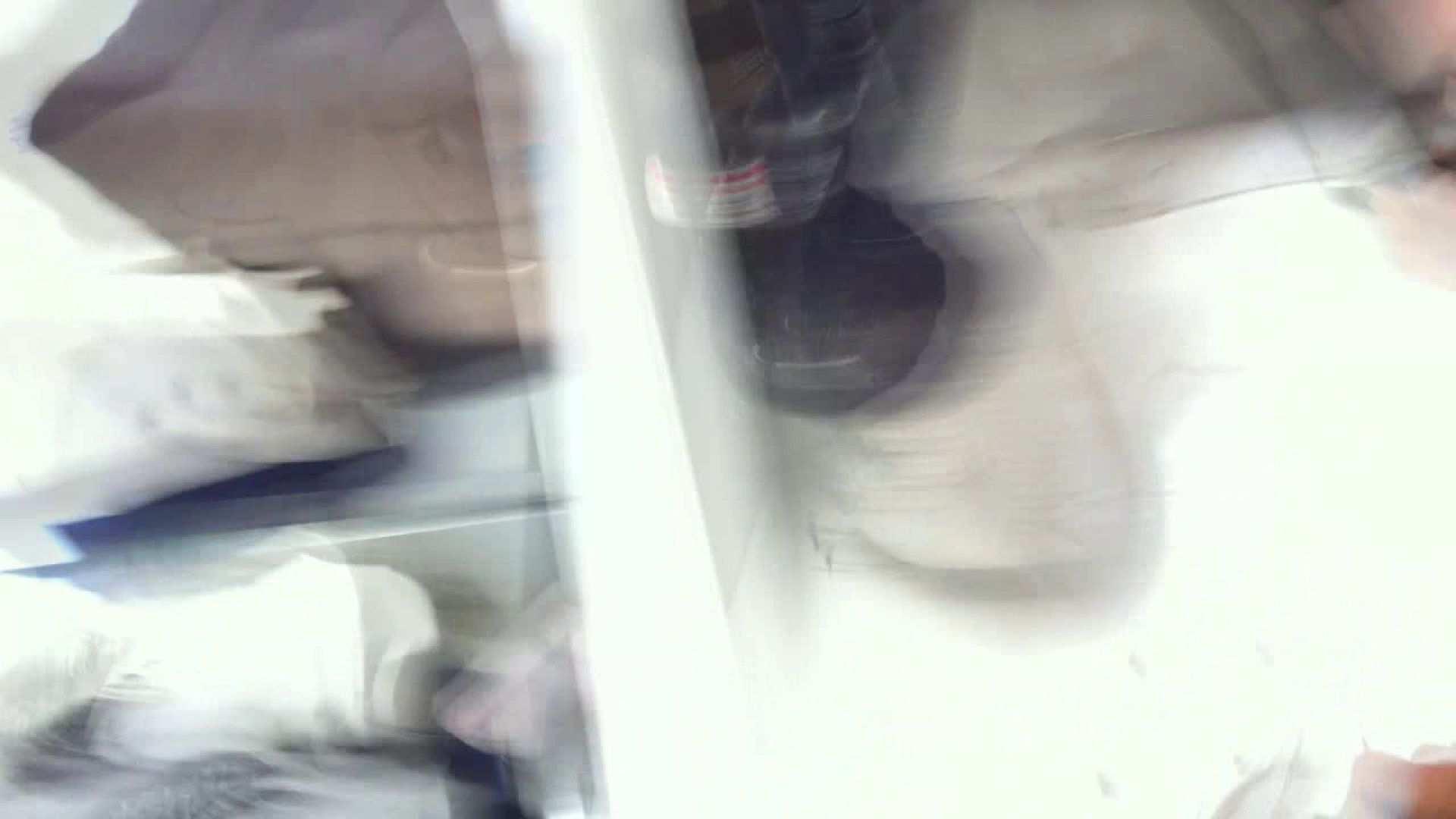 フルHD ショップ店員千人斬り! 大画面ノーカット完全版 vol.10 美しいOLの裸体 戯れ無修正画像 76pic 74