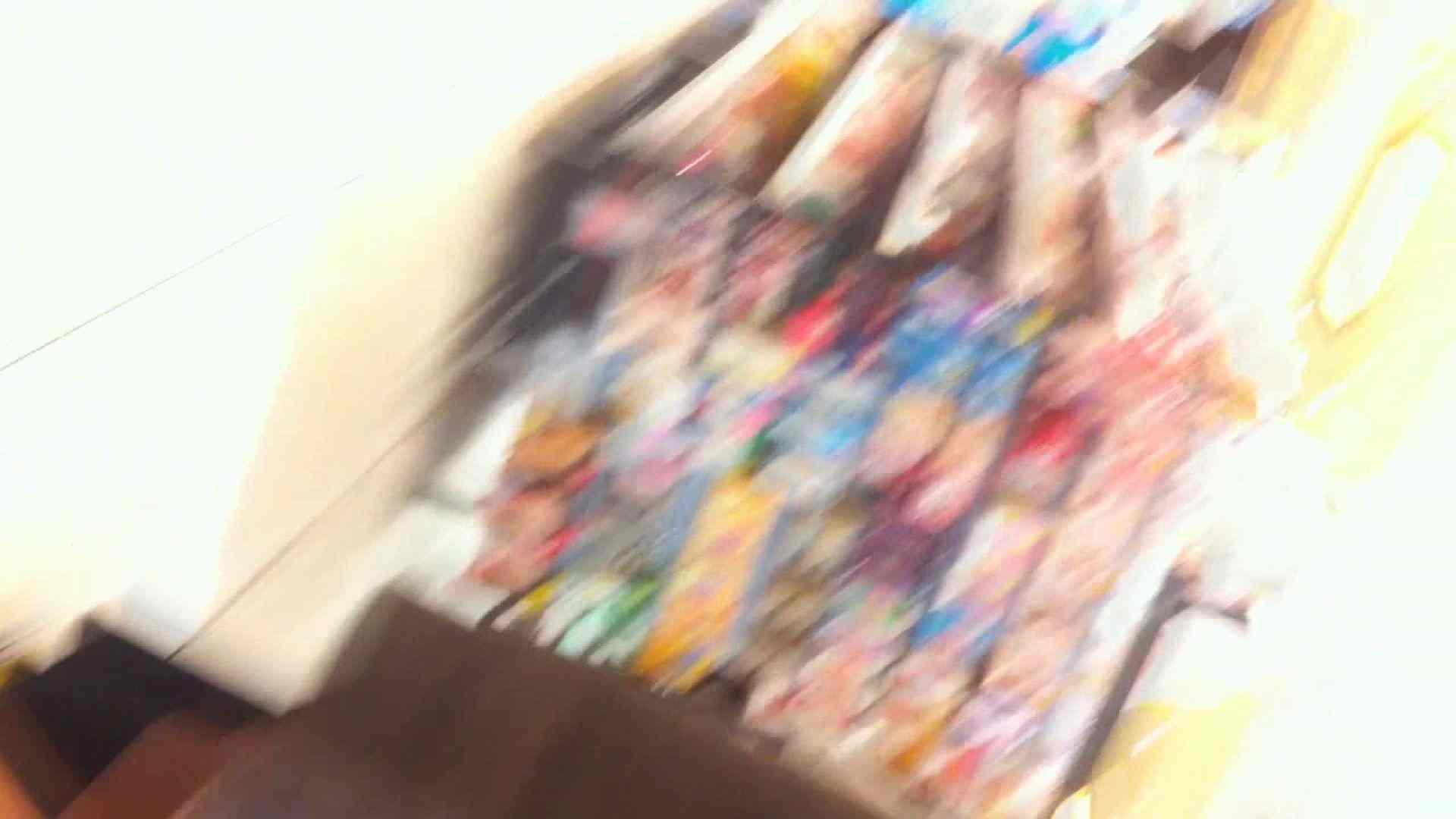 フルHD ショップ店員千人斬り! 大画面ノーカット完全版 vol.12 新入生パンチラ | チラ歓迎  71pic 7