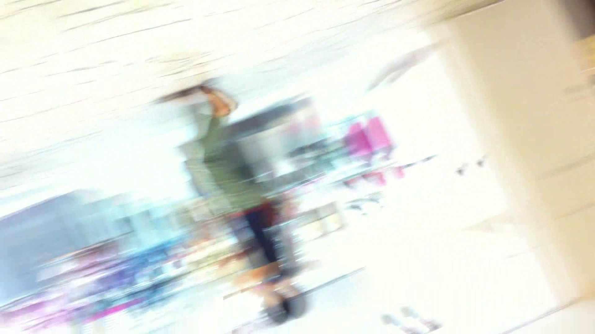 フルHD ショップ店員千人斬り! 大画面ノーカット完全版 vol.12 新入生パンチラ | チラ歓迎  71pic 19
