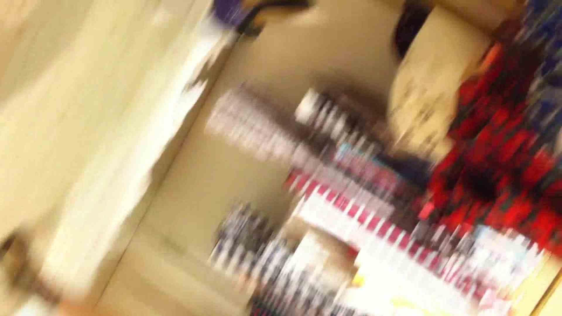 フルHD ショップ店員千人斬り! 大画面ノーカット完全版 vol.12 新入生パンチラ | チラ歓迎  71pic 28
