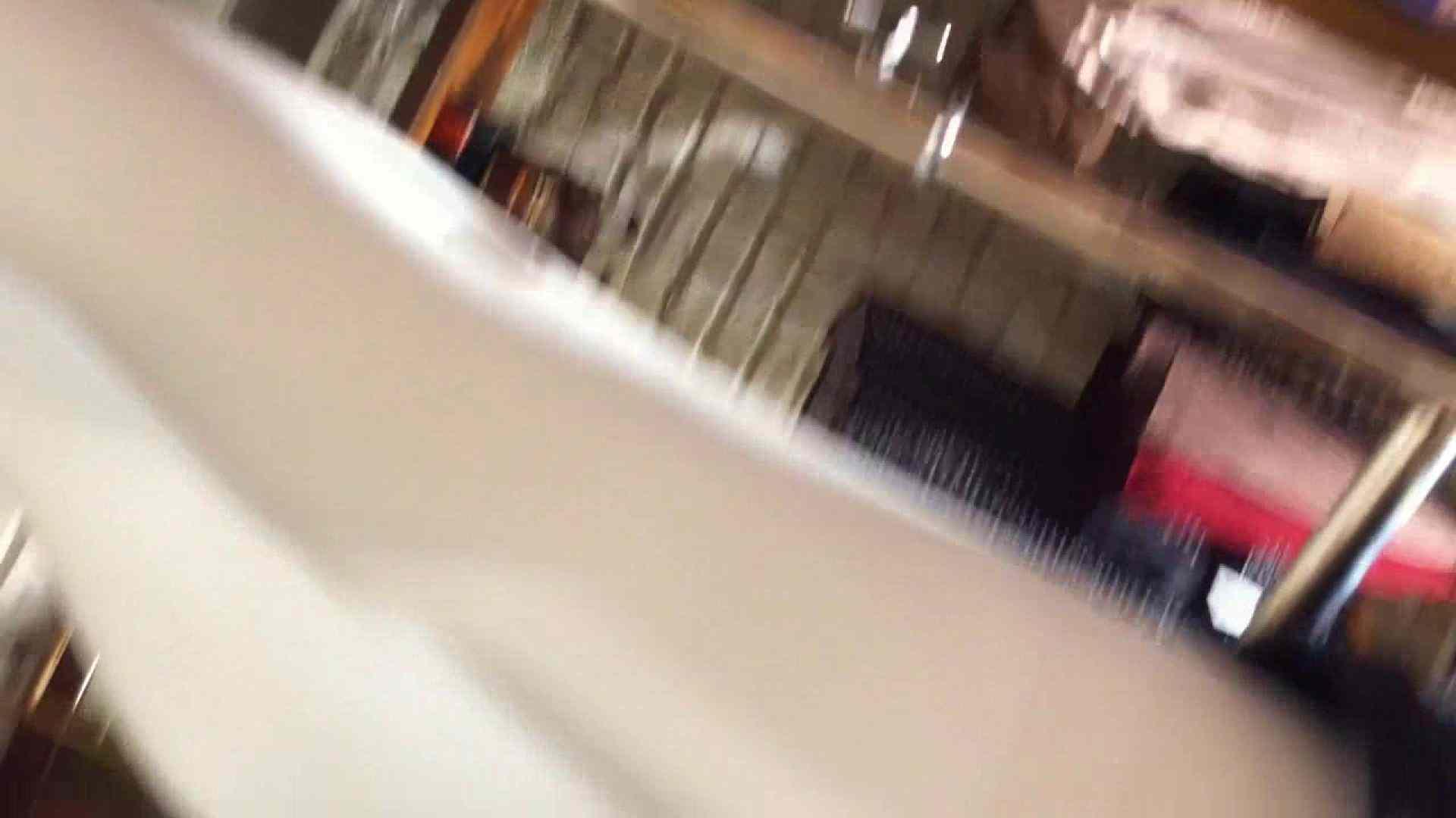 フルHD ショップ店員千人斬り! 大画面ノーカット完全版 vol.16 美しいOLの裸体 | チラ歓迎  88pic 17
