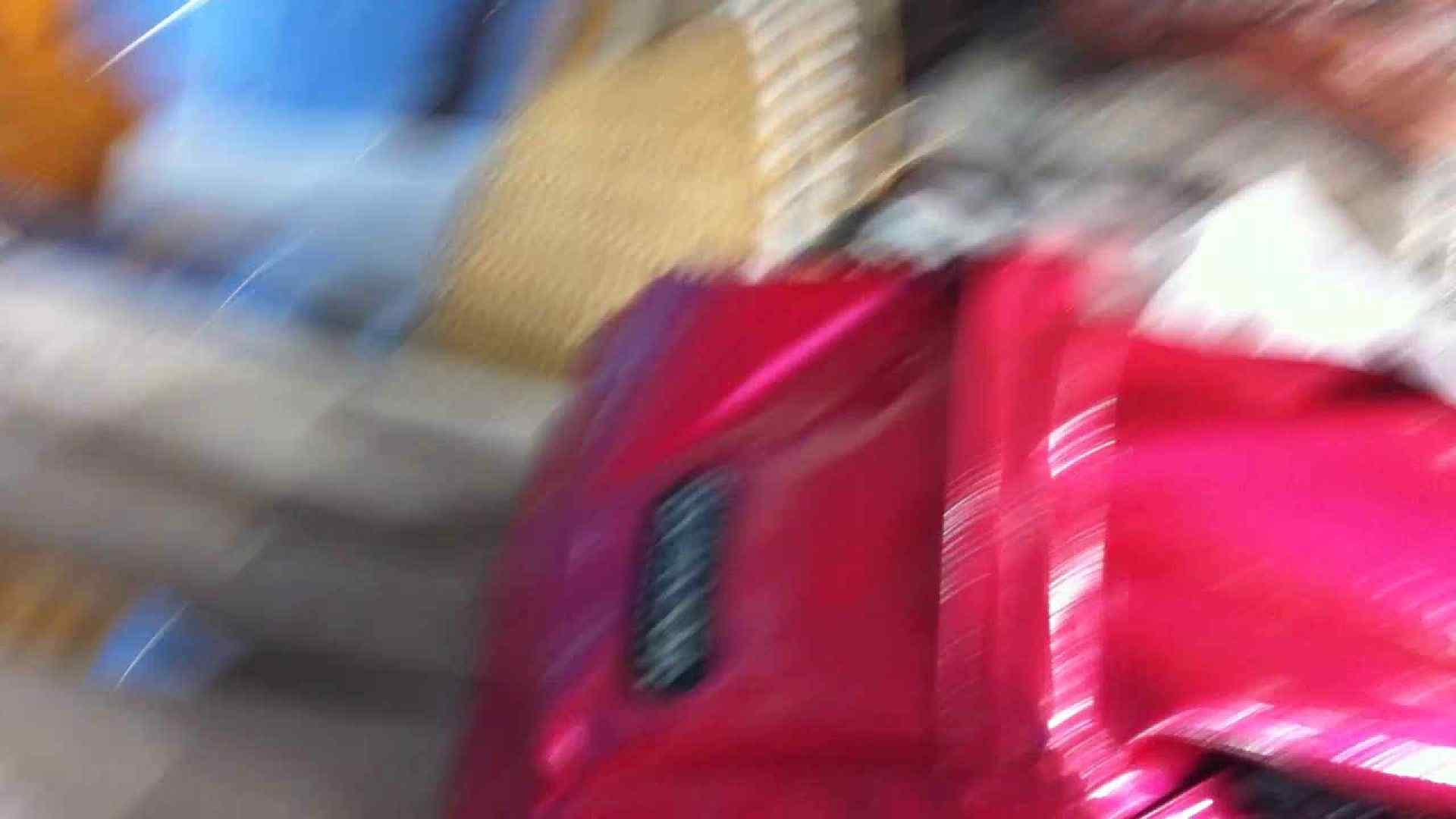 フルHD ショップ店員千人斬り! 大画面ノーカット完全版 vol.16 美しいOLの裸体 | チラ歓迎  88pic 45