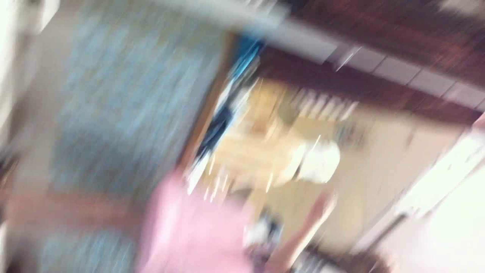 フルHD ショップ店員千人斬り! 大画面ノーカット完全版 vol.16 美しいOLの裸体 | チラ歓迎  88pic 49