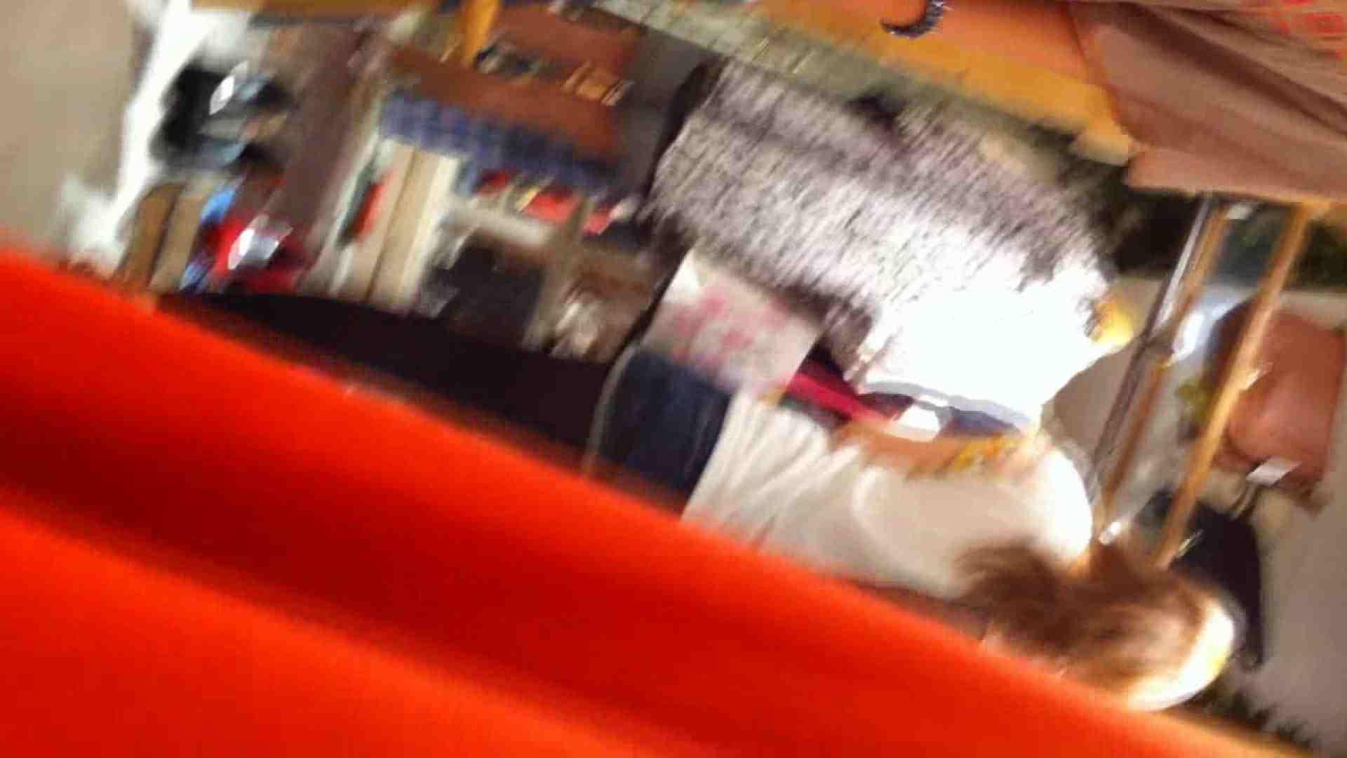 フルHD ショップ店員千人斬り! 大画面ノーカット完全版 vol.16 美しいOLの裸体 | チラ歓迎  88pic 77